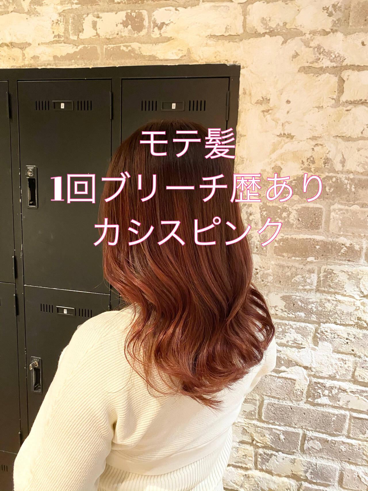 大人かわいい ナチュラル可愛い ピンクバイオレット デートヘアスタイルや髪型の写真・画像
