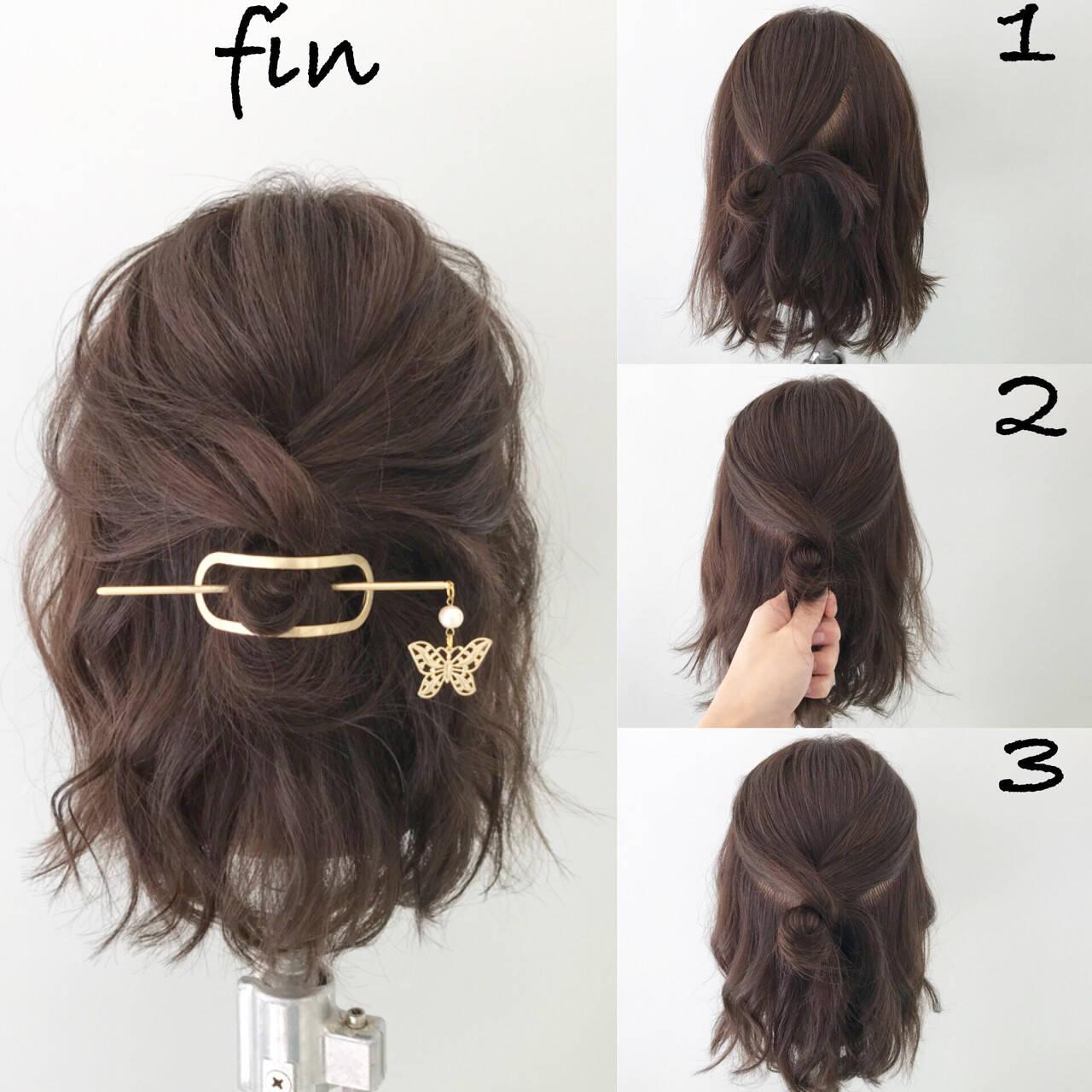 デート ヘアアレンジ ボブ ナチュラルヘアスタイルや髪型の写真・画像