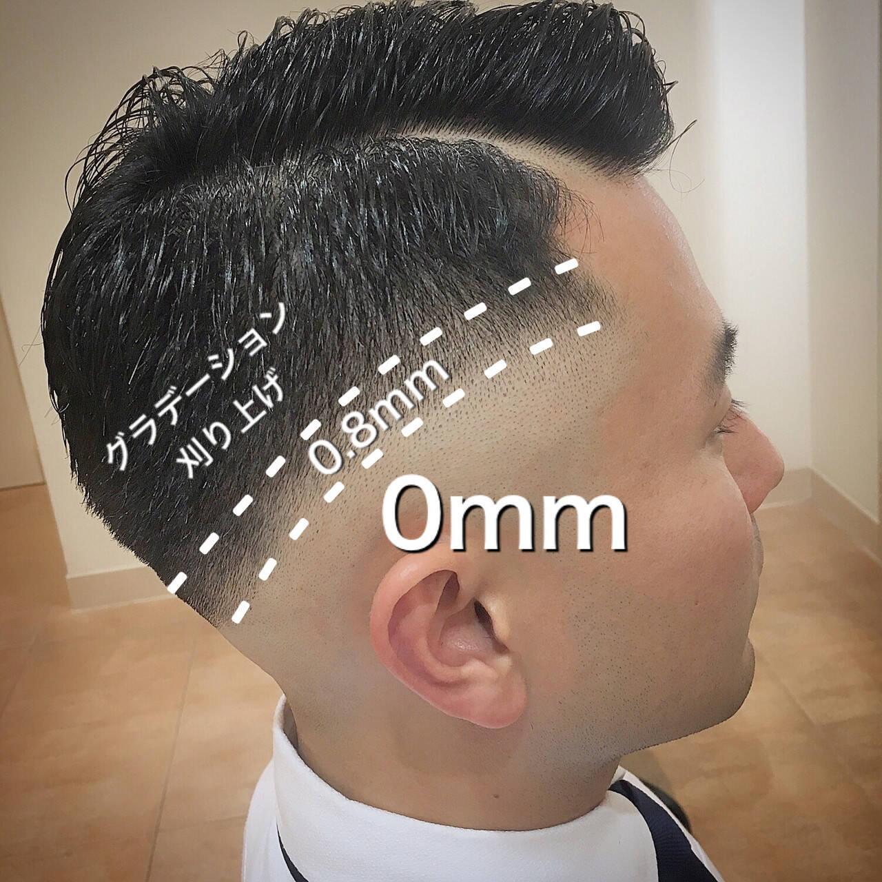 刈り上げ ショート メンズ ストリートヘアスタイルや髪型の写真・画像