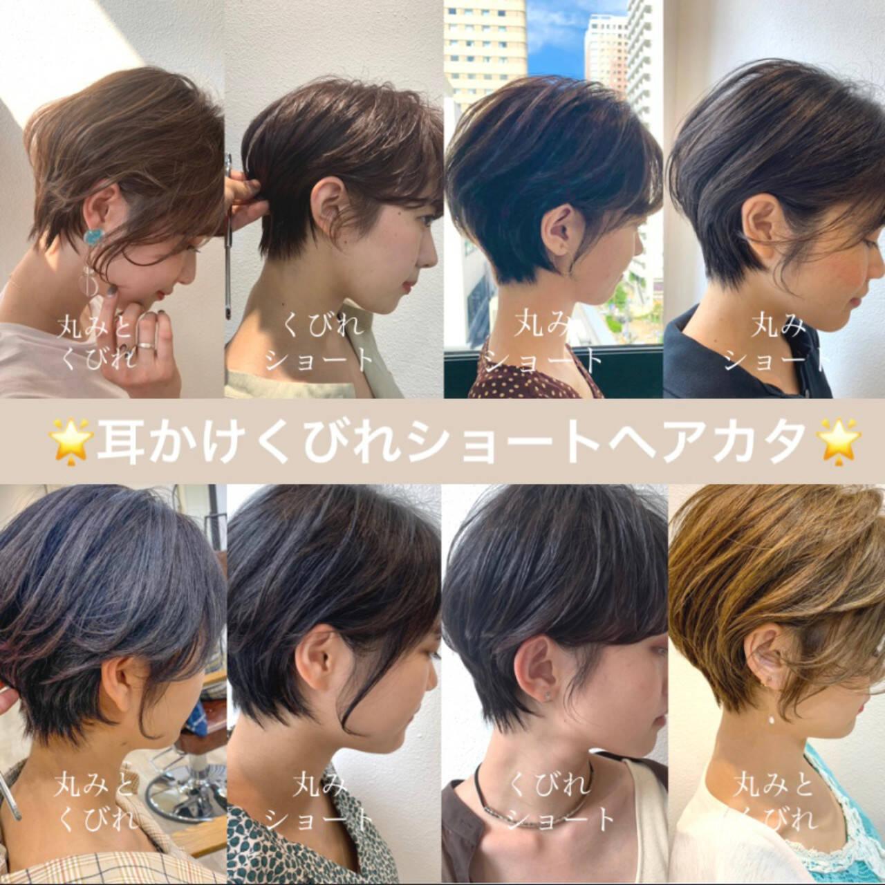 ショートボブ ナチュラル ショートヘア 簡単スタイリングヘアスタイルや髪型の写真・画像