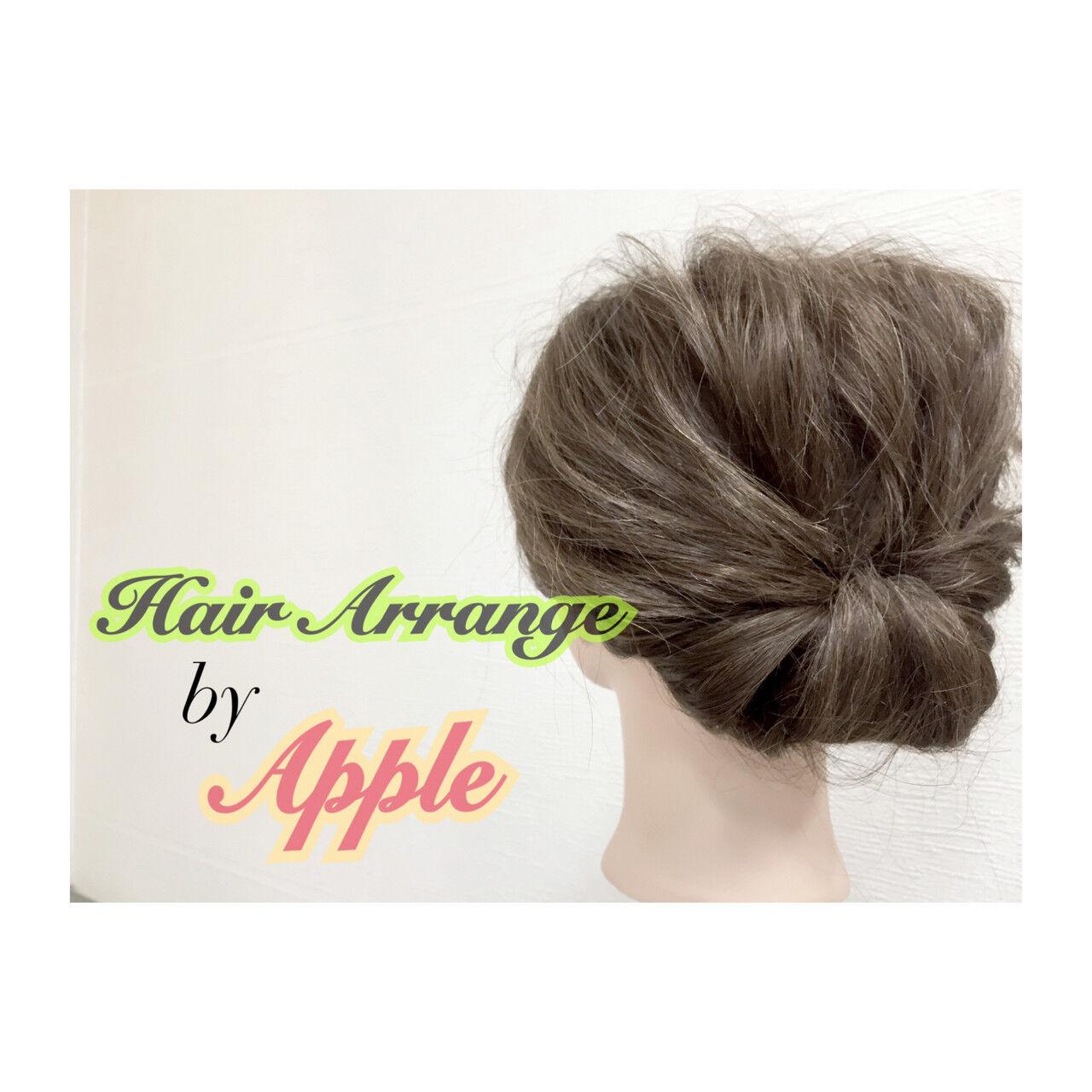 大人かわいい ヘアアレンジ ゆるふわ ショートヘアスタイルや髪型の写真・画像
