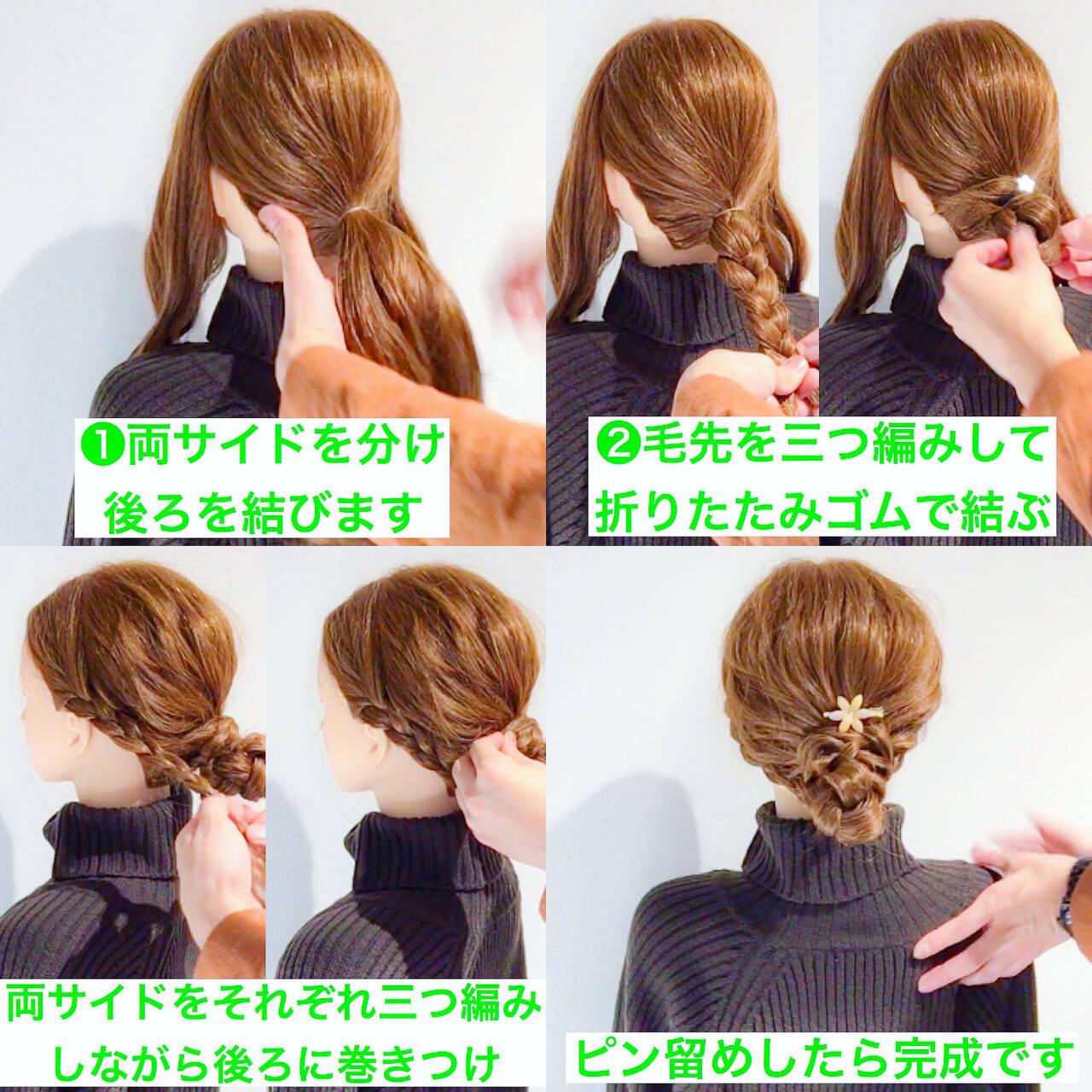 デート ロング フェミニン 簡単ヘアアレンジヘアスタイルや髪型の写真・画像