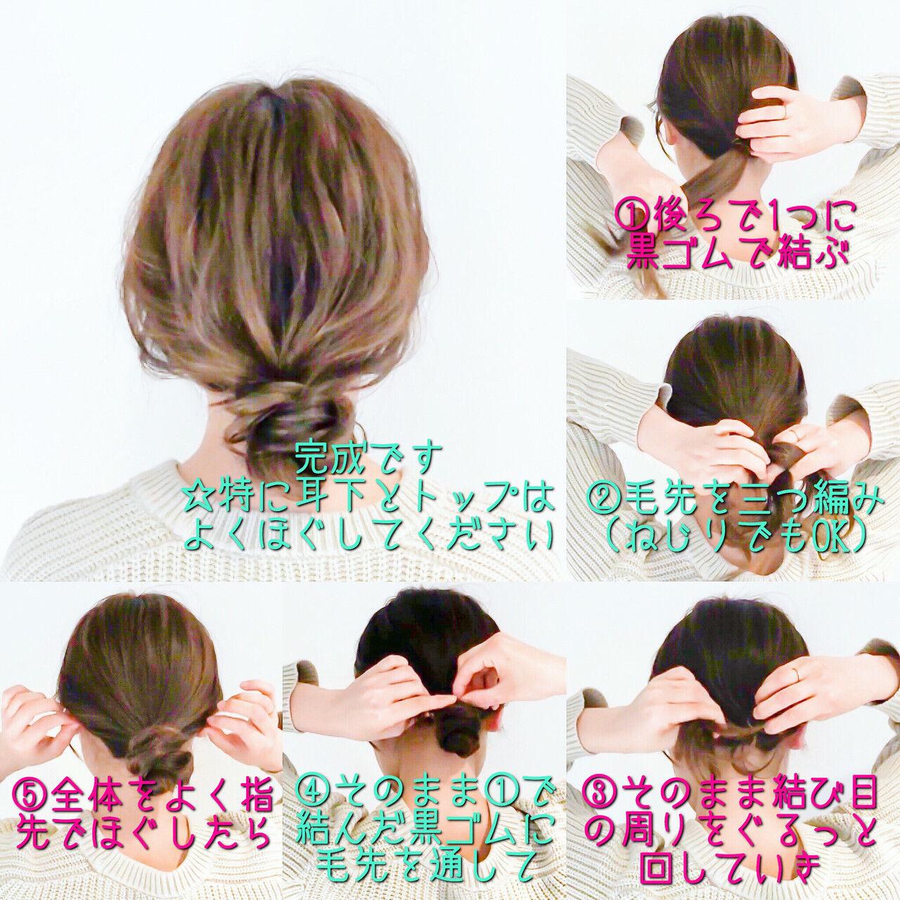 セルフアレンジ ヘアアレンジ アップスタイル エレガントヘアスタイルや髪型の写真・画像