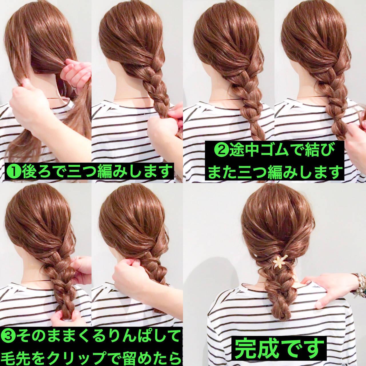 簡単ヘアアレンジ ロング オフィス ヘアアレンジヘアスタイルや髪型の写真・画像