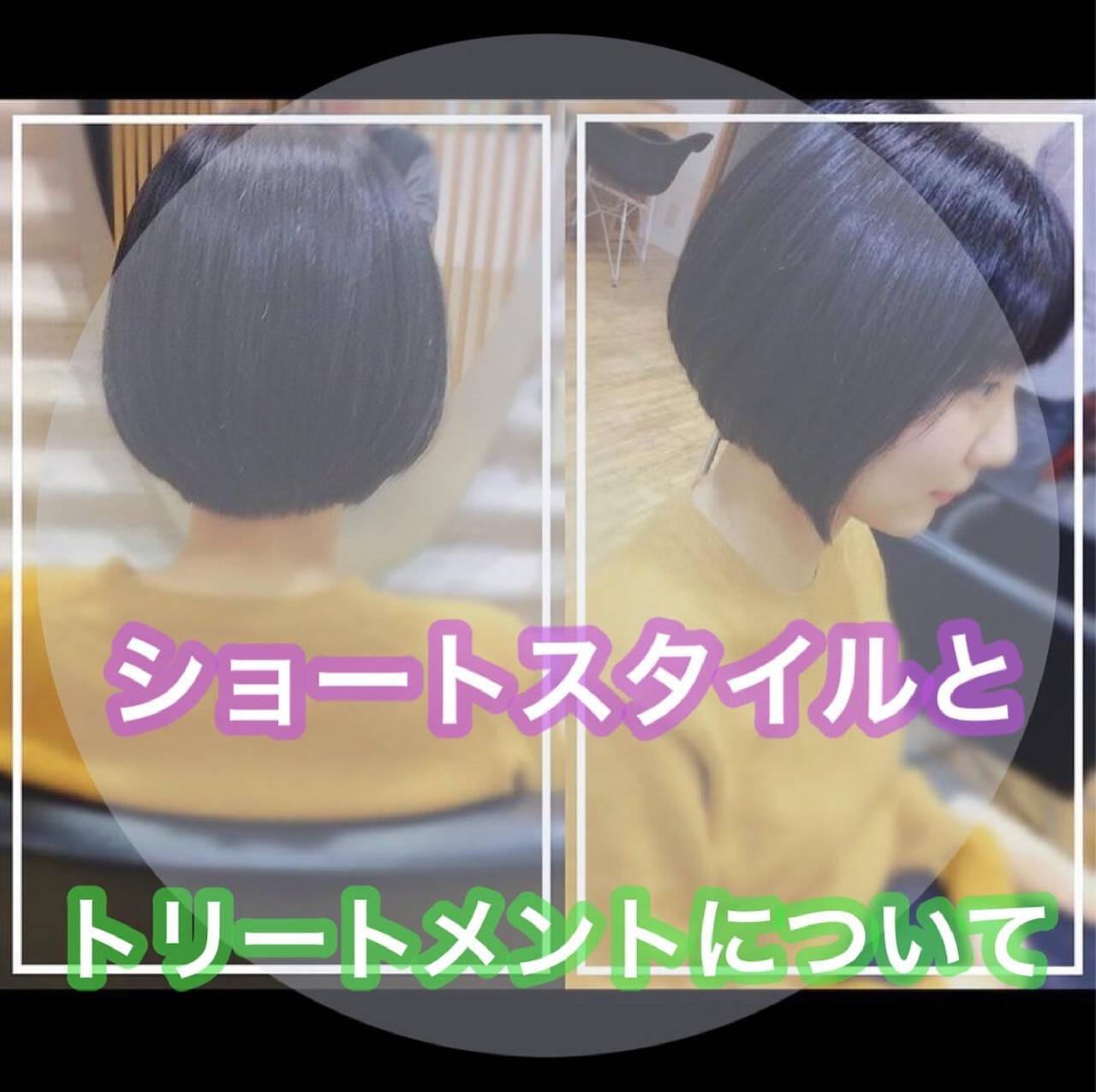 ショートヘア ベリーショート ショート ミニボブヘアスタイルや髪型の写真・画像