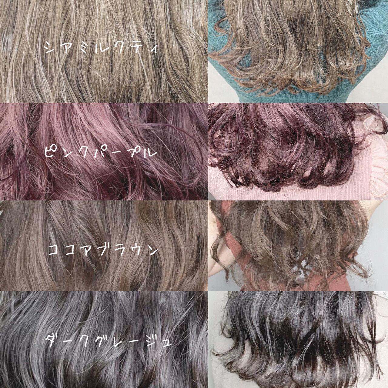 ピンクベージュ ラベンダーグレージュ ミルクティーベージュ グレージュヘアスタイルや髪型の写真・画像