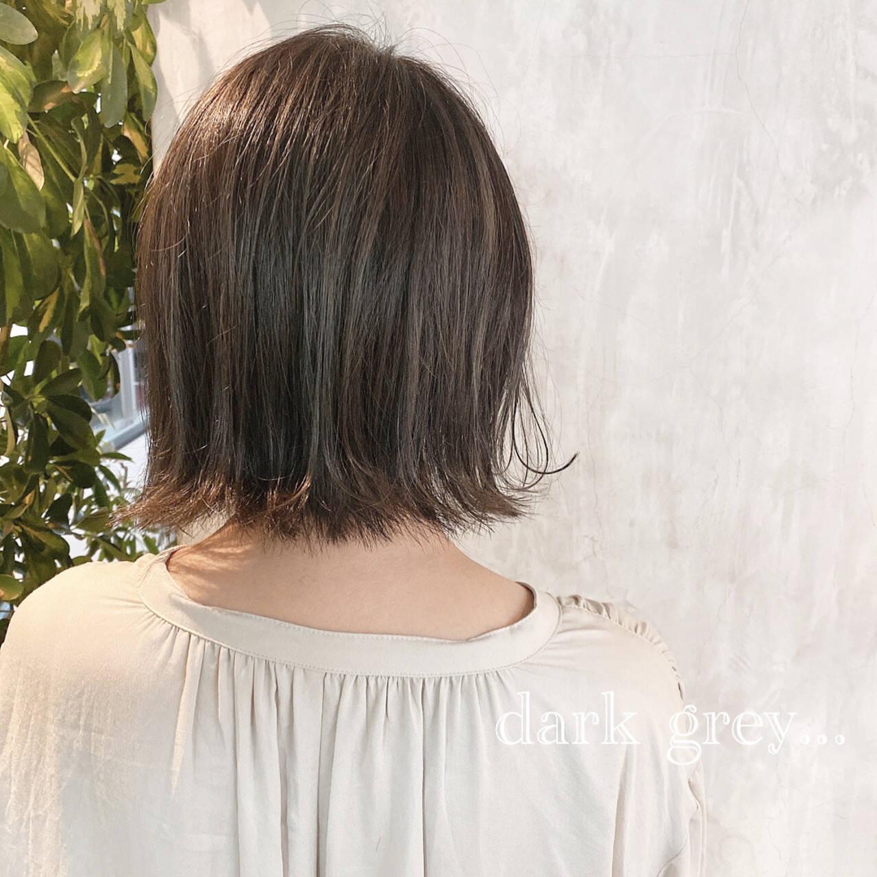切りっぱなしボブ デザインカラー ボブ 3Dハイライトヘアスタイルや髪型の写真・画像