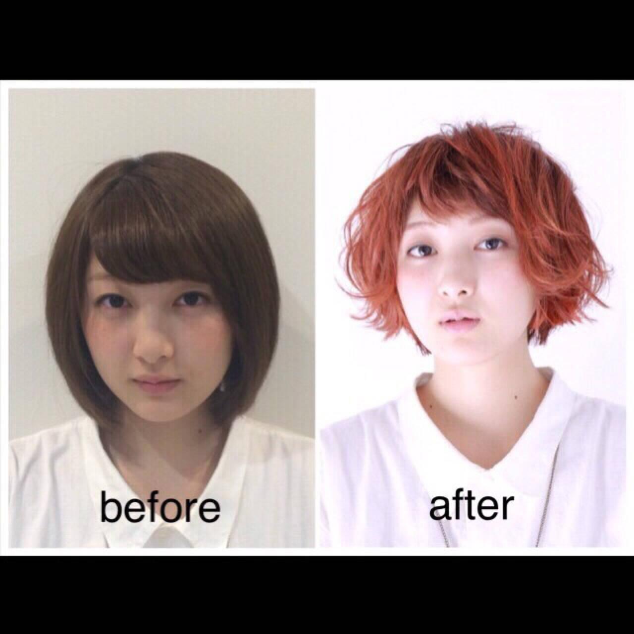 オレンジ 前髪あり イエロー 外ハネヘアスタイルや髪型の写真・画像