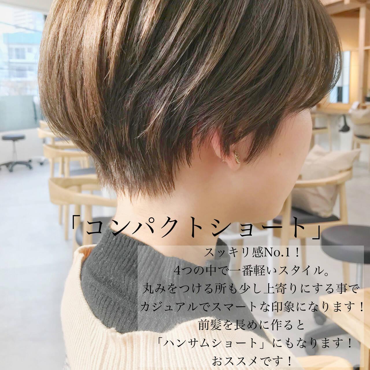 デザインカラー ショートヘア ナチュラル ショートボブヘアスタイルや髪型の写真・画像