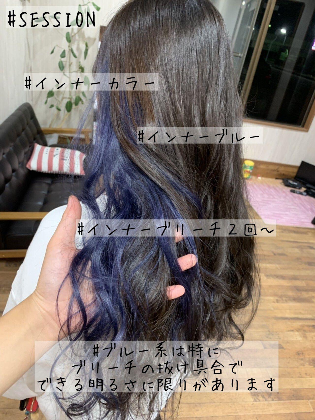 ストリート ブルーアッシュ ネイビーブルー ダブルカラーヘアスタイルや髪型の写真・画像