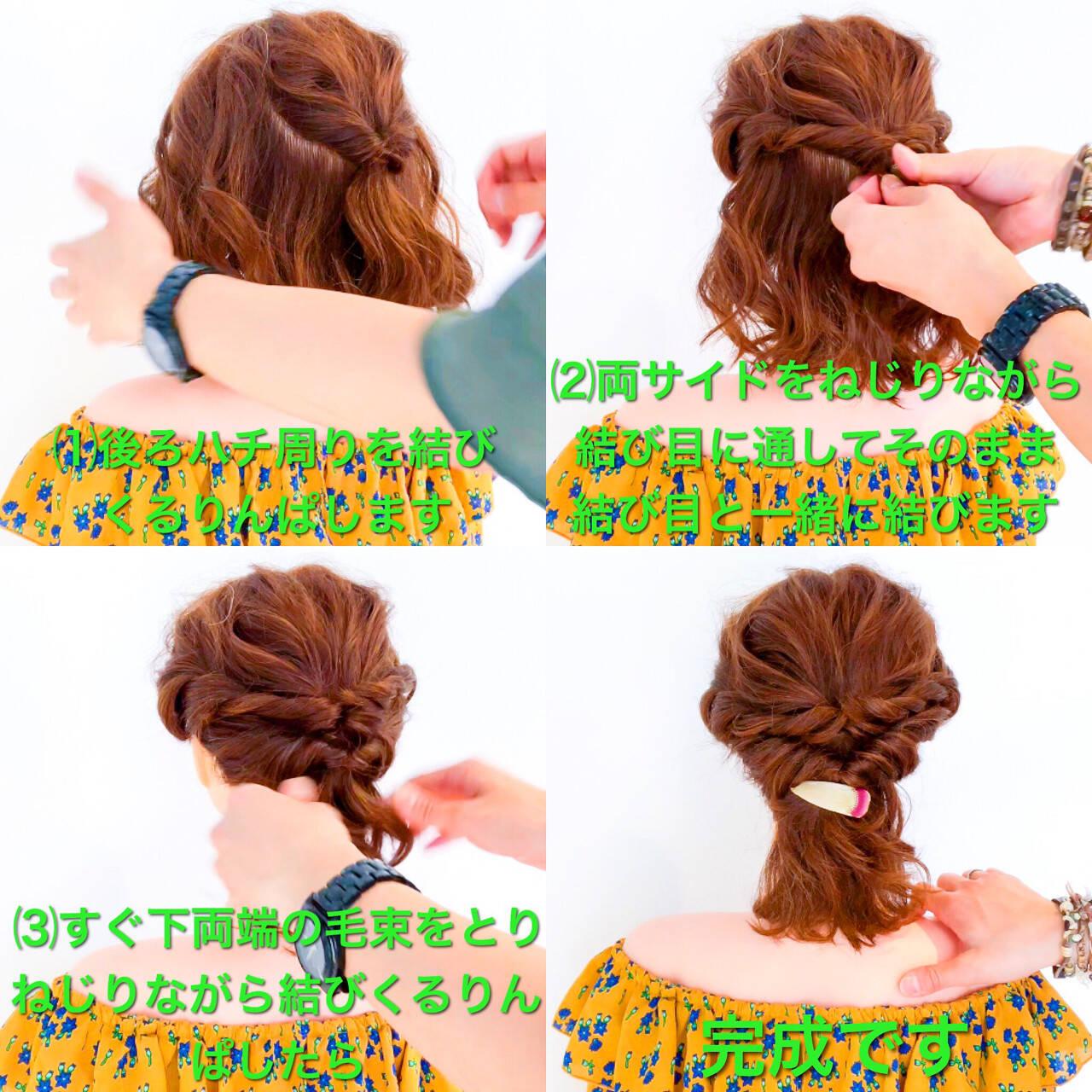 ロング フェミニン アウトドア デートヘアスタイルや髪型の写真・画像