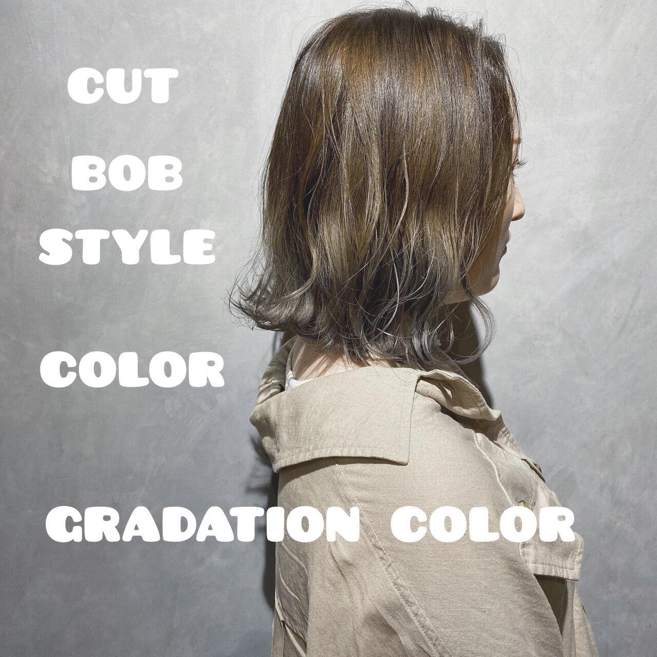 ナチュラル ボブ インナーカラー ウルフカットヘアスタイルや髪型の写真・画像