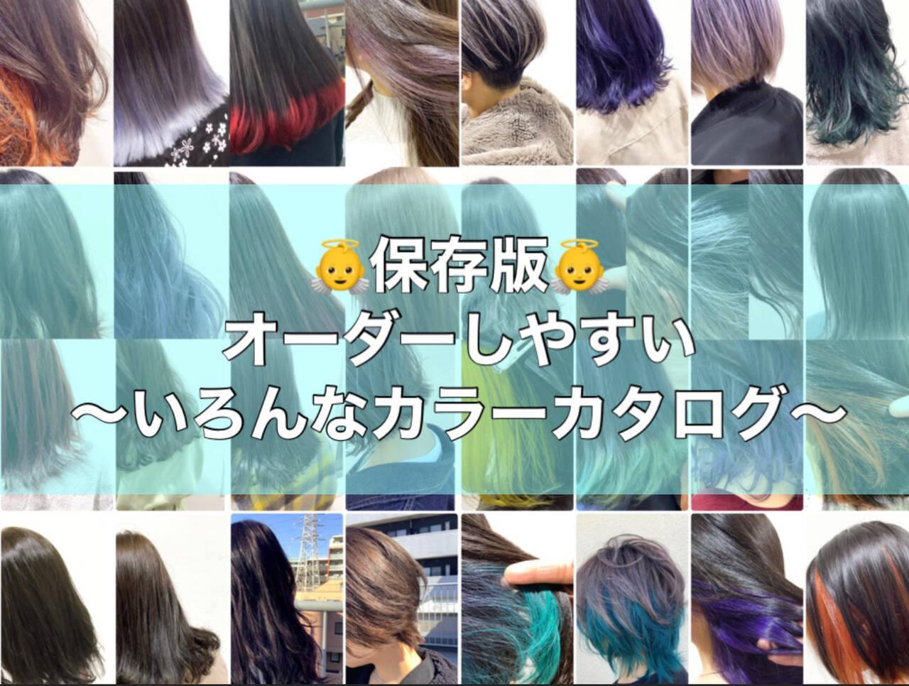 ヘアカラー ターコイズ セミロング ブルーラベンダーヘアスタイルや髪型の写真・画像