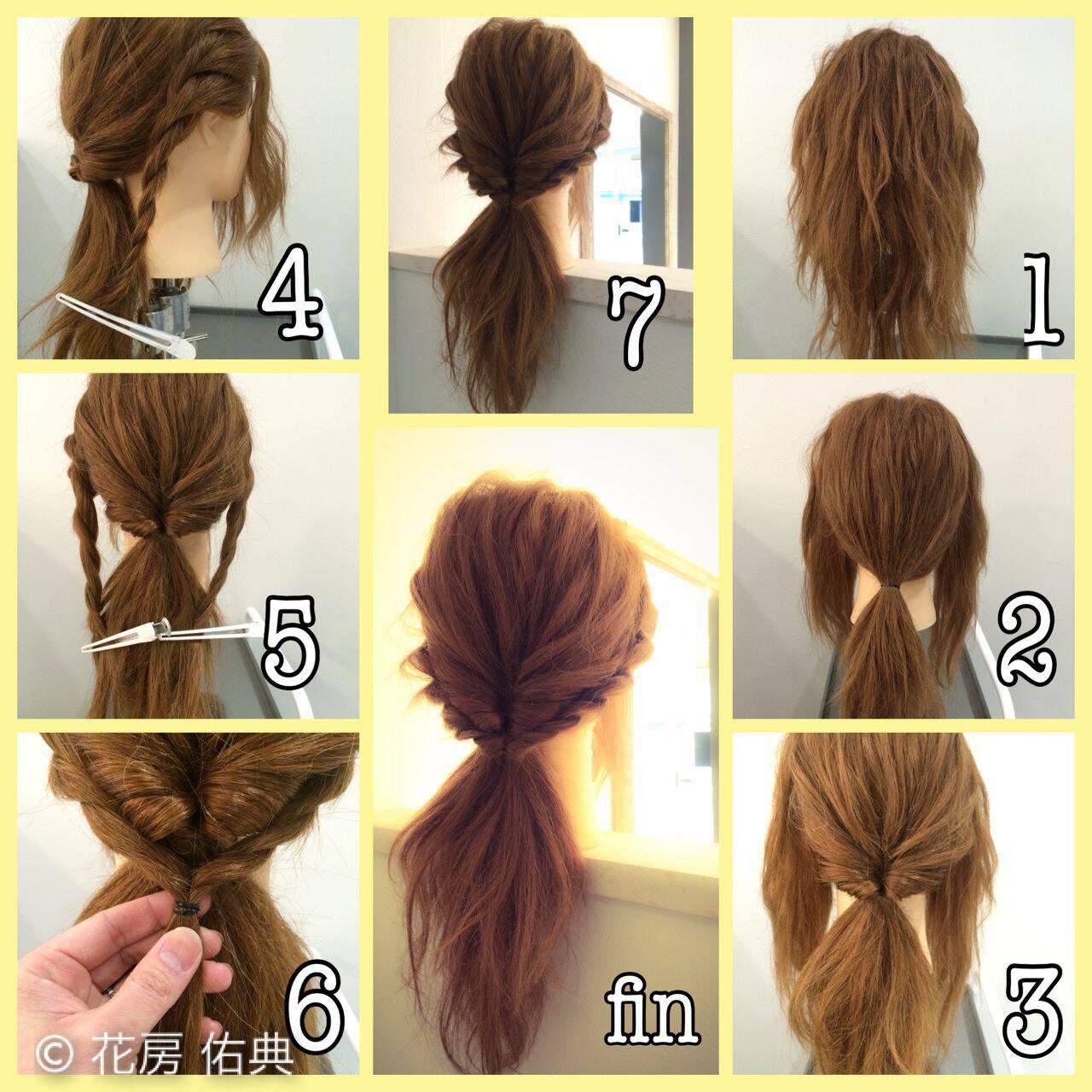 ショート ポニーテール ねじり ヘアアレンジヘアスタイルや髪型の写真・画像