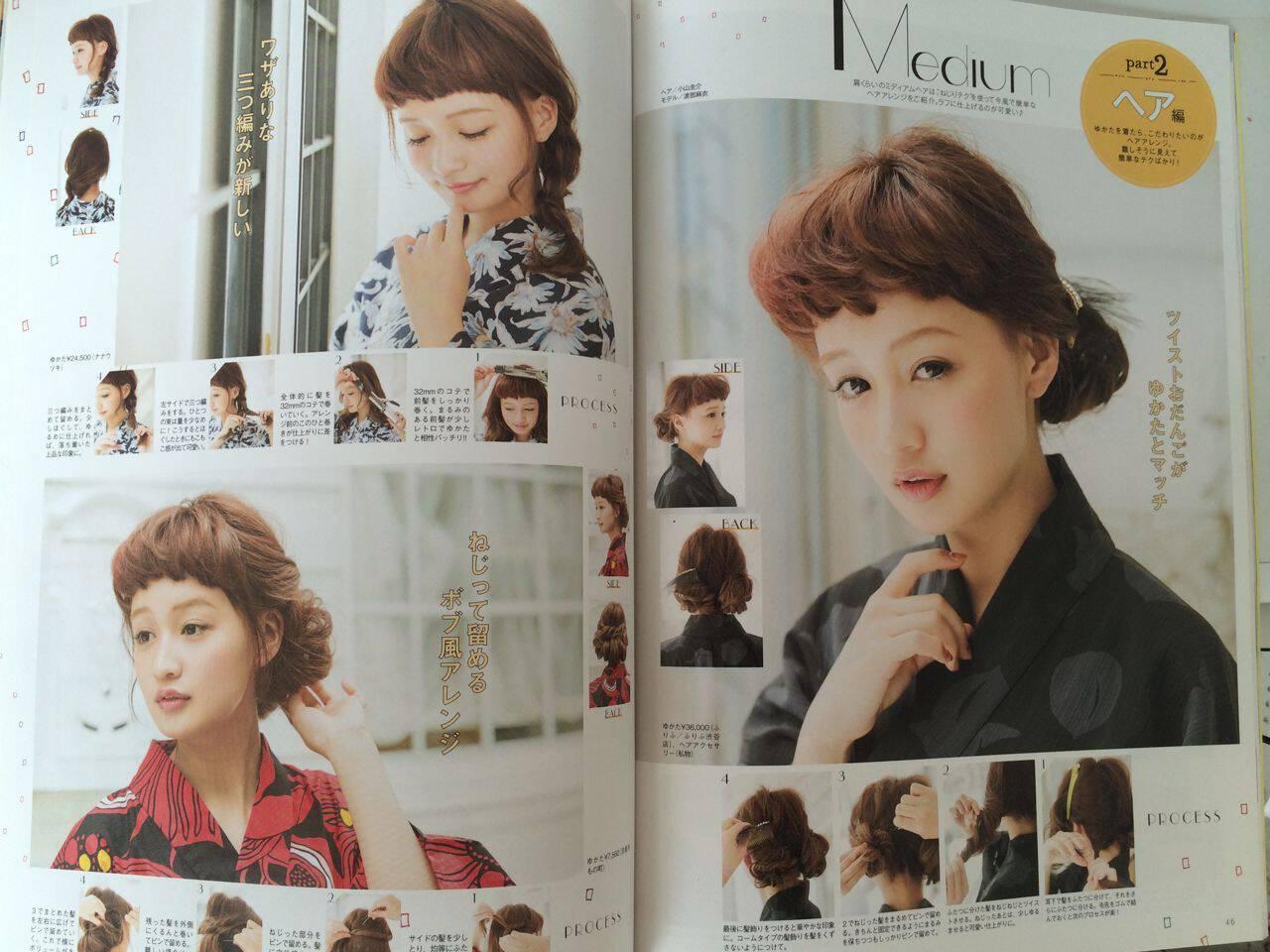 ヘアアレンジ モテ髪 セミロング コンサバヘアスタイルや髪型の写真・画像