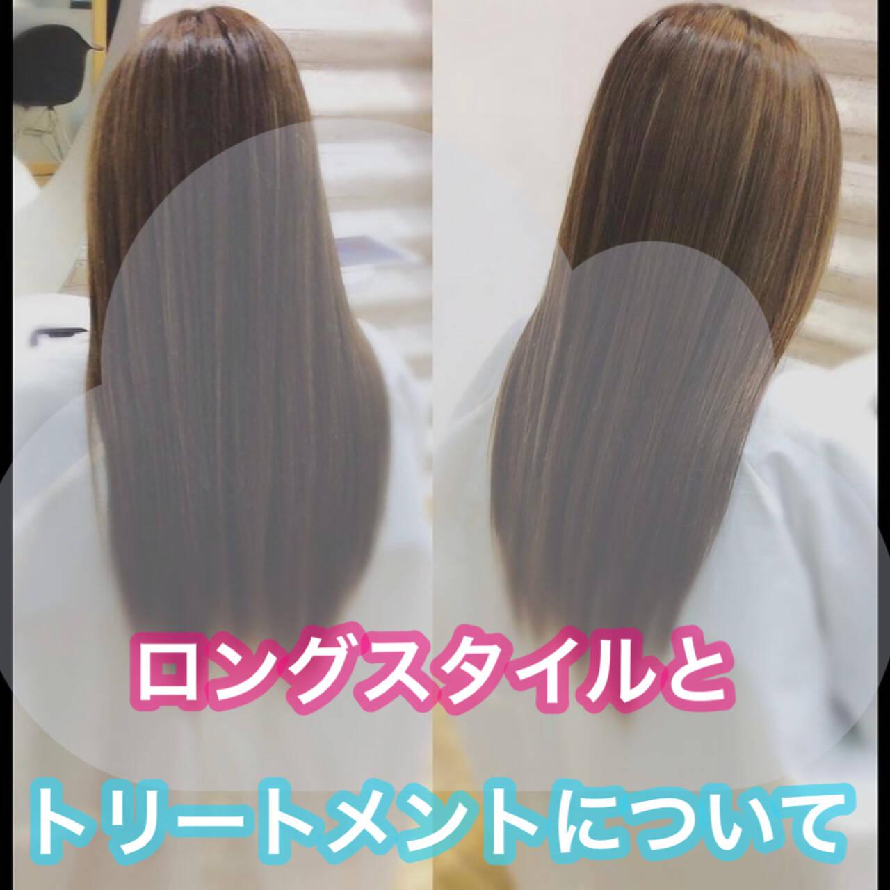 うる艶カラー 大人ロング 髪質改善 ナチュラルヘアスタイルや髪型の写真・画像