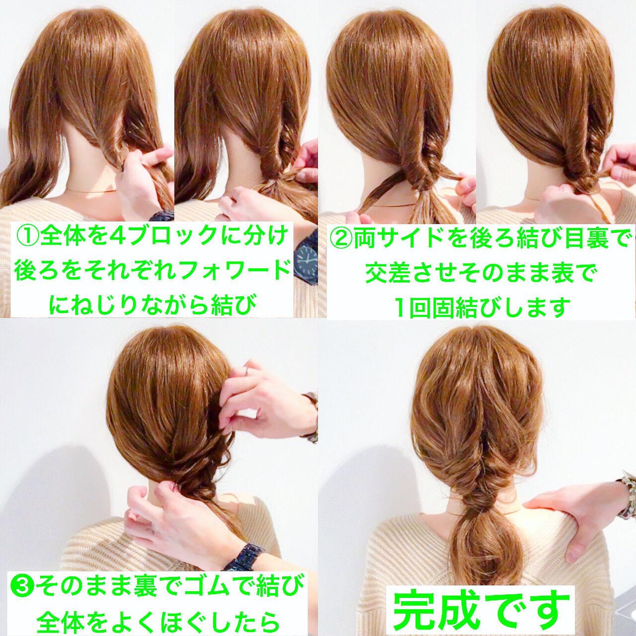 デート フェミニン ロング ヘアアレンジヘアスタイルや髪型の写真・画像