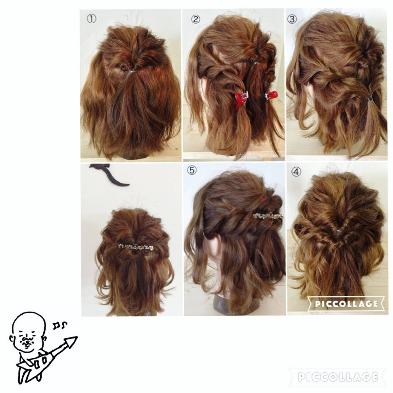簡単ヘアアレンジ くるりんぱ ボブ ヘアアレンジヘアスタイルや髪型の写真・画像