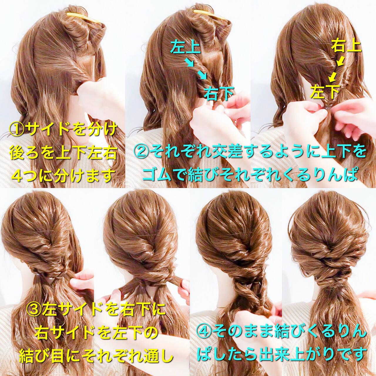 くるりんぱ エレガント ロング 簡単ヘアアレンジヘアスタイルや髪型の写真・画像