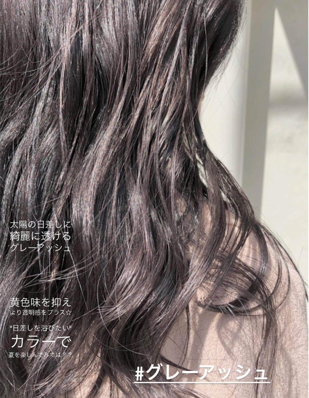 ロング グレージュ 3Dカラー デジタルパーマヘアスタイルや髪型の写真・画像