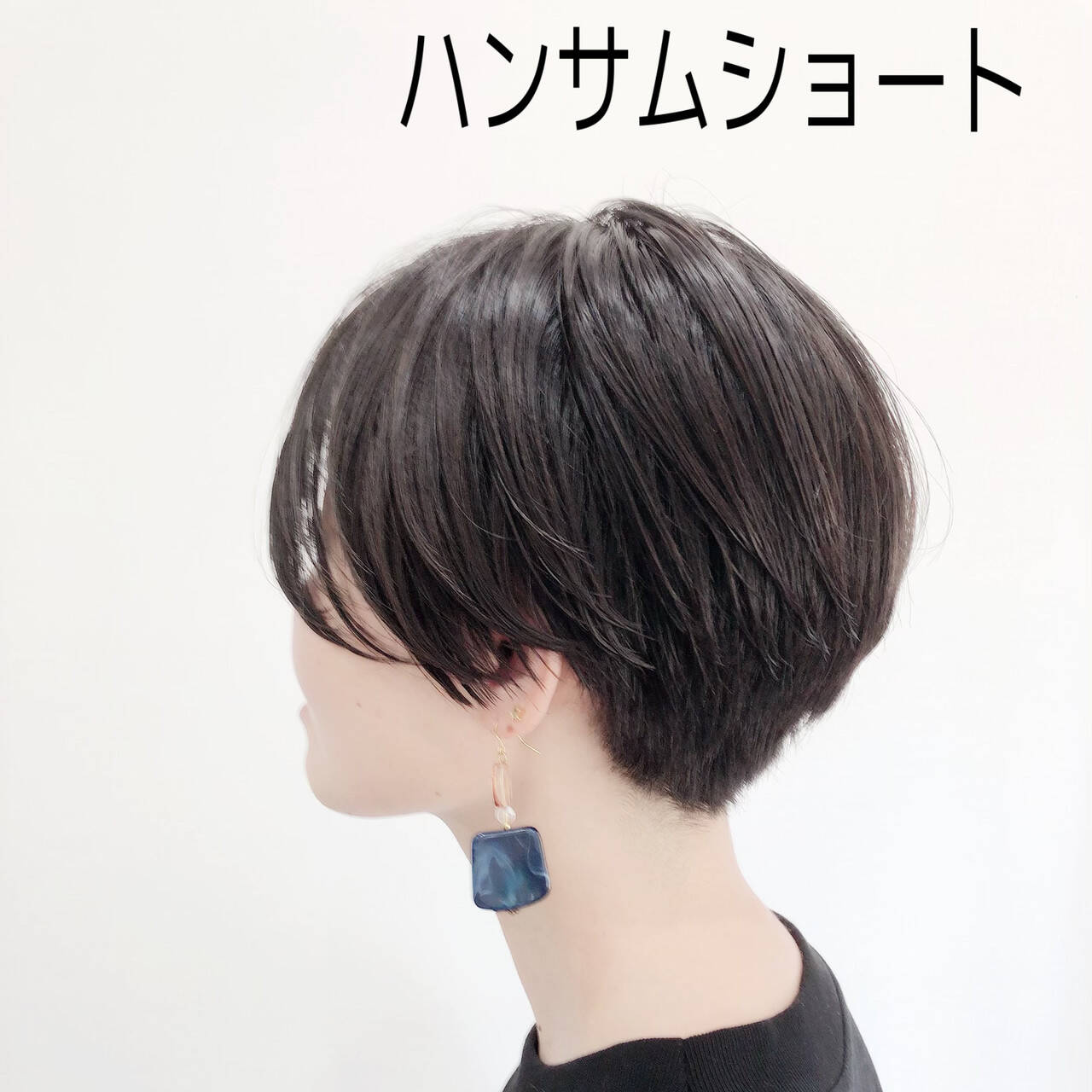 ミニボブ ショート ショートボブ ナチュラルヘアスタイルや髪型の写真・画像
