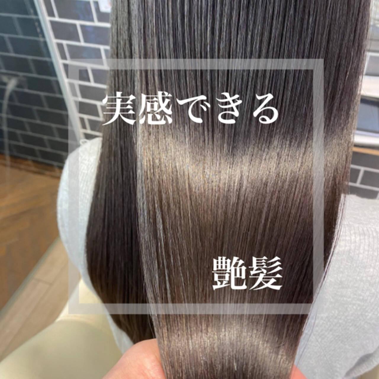 艶髪 ナチュラル ストレート 髪質改善トリートメントヘアスタイルや髪型の写真・画像