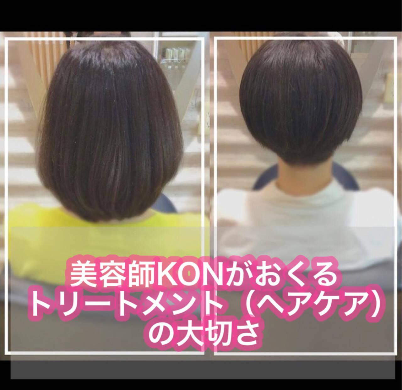 髪質改善トリートメント 切りっぱなしボブ ショート ショートボブヘアスタイルや髪型の写真・画像
