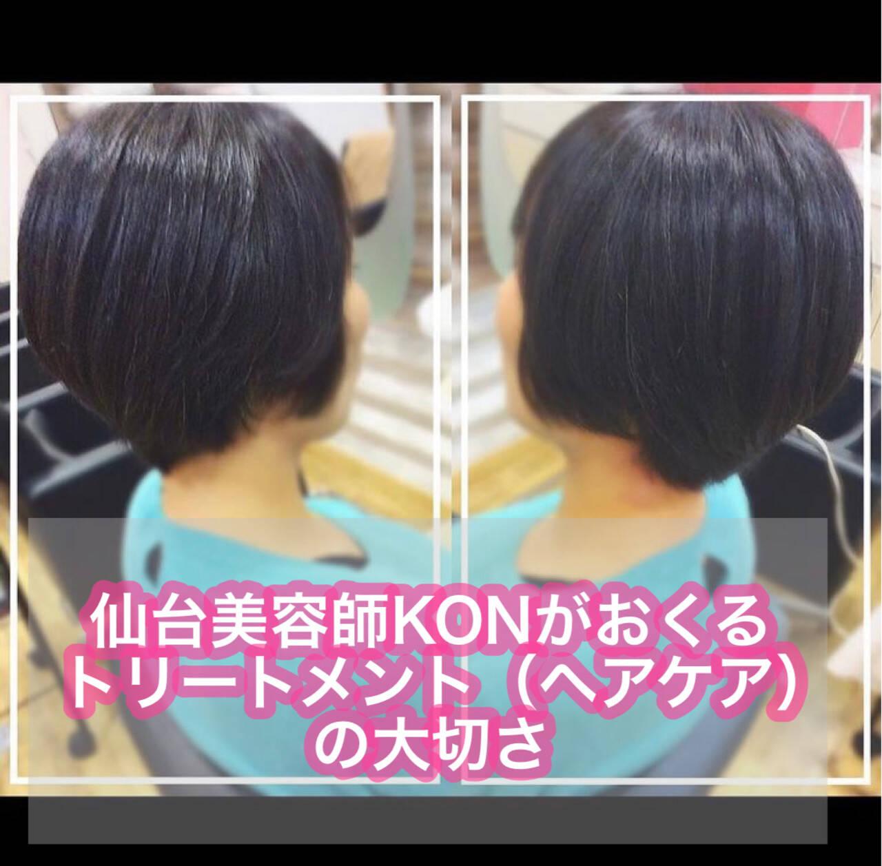 髪質改善カラー うる艶カラー 髪質改善トリートメント ショートヘアスタイルや髪型の写真・画像