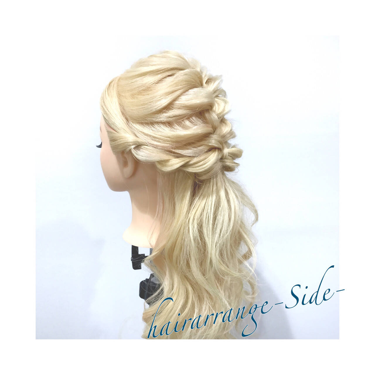 ヘアアレンジ ロング 三つ編み 大人女子ヘアスタイルや髪型の写真・画像