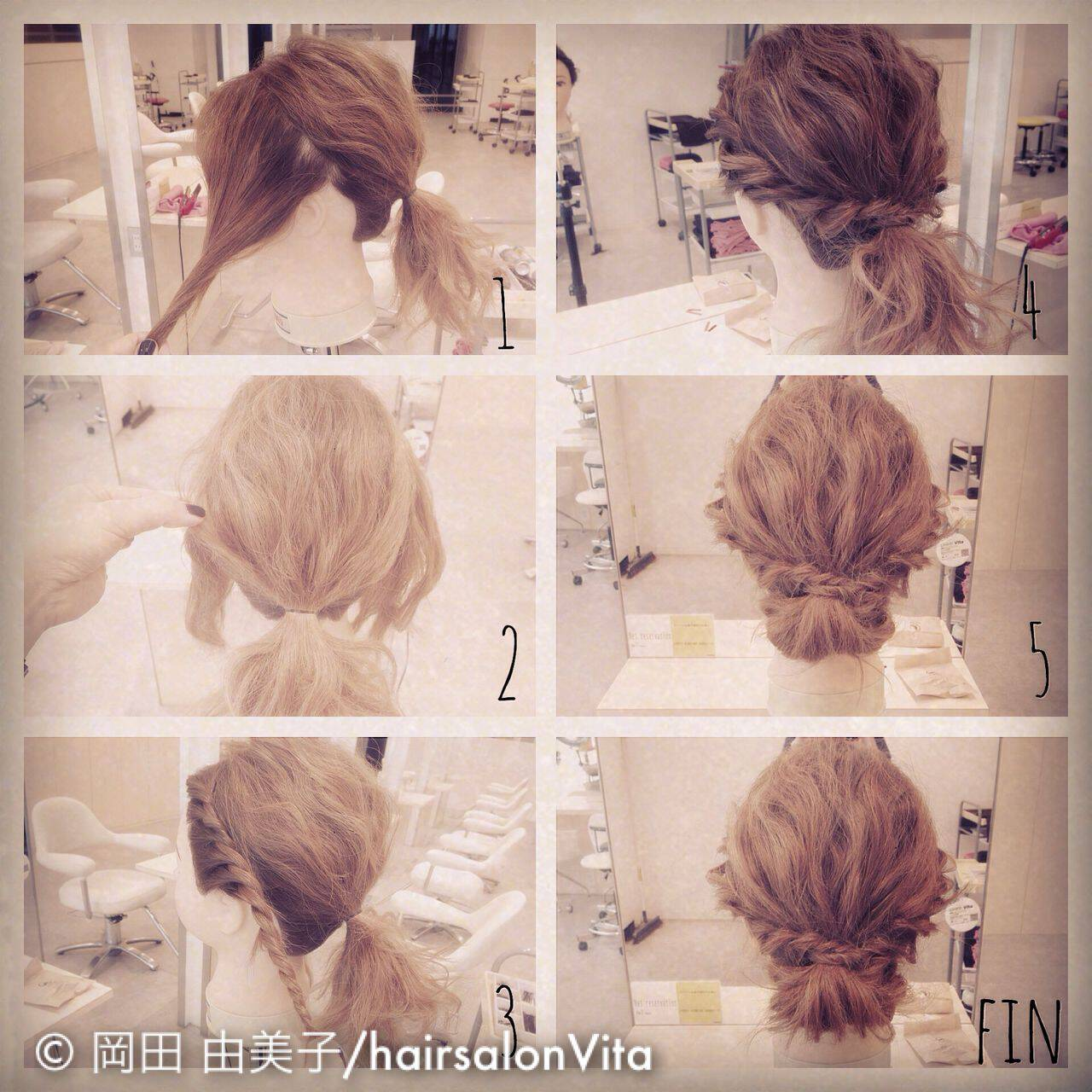 ナチュラル ヘアアレンジ ショート 大人かわいいヘアスタイルや髪型の写真・画像
