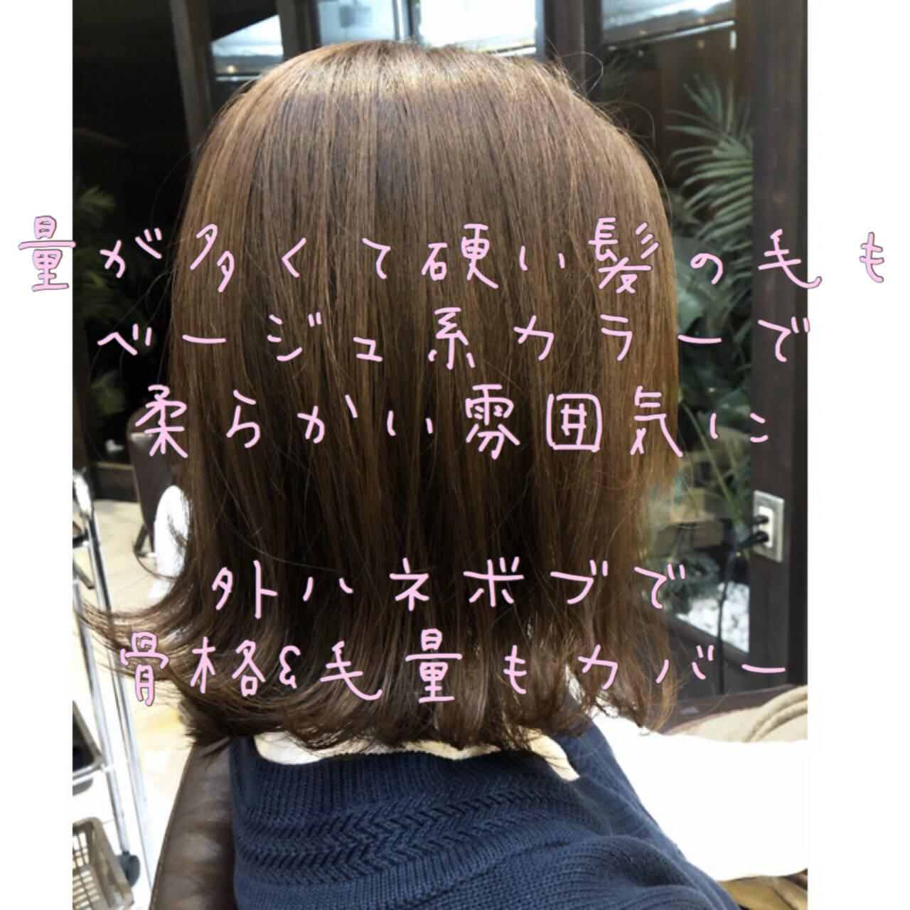 女子ウケ ゆるふわ 大人可愛い アイロンワークヘアスタイルや髪型の写真・画像