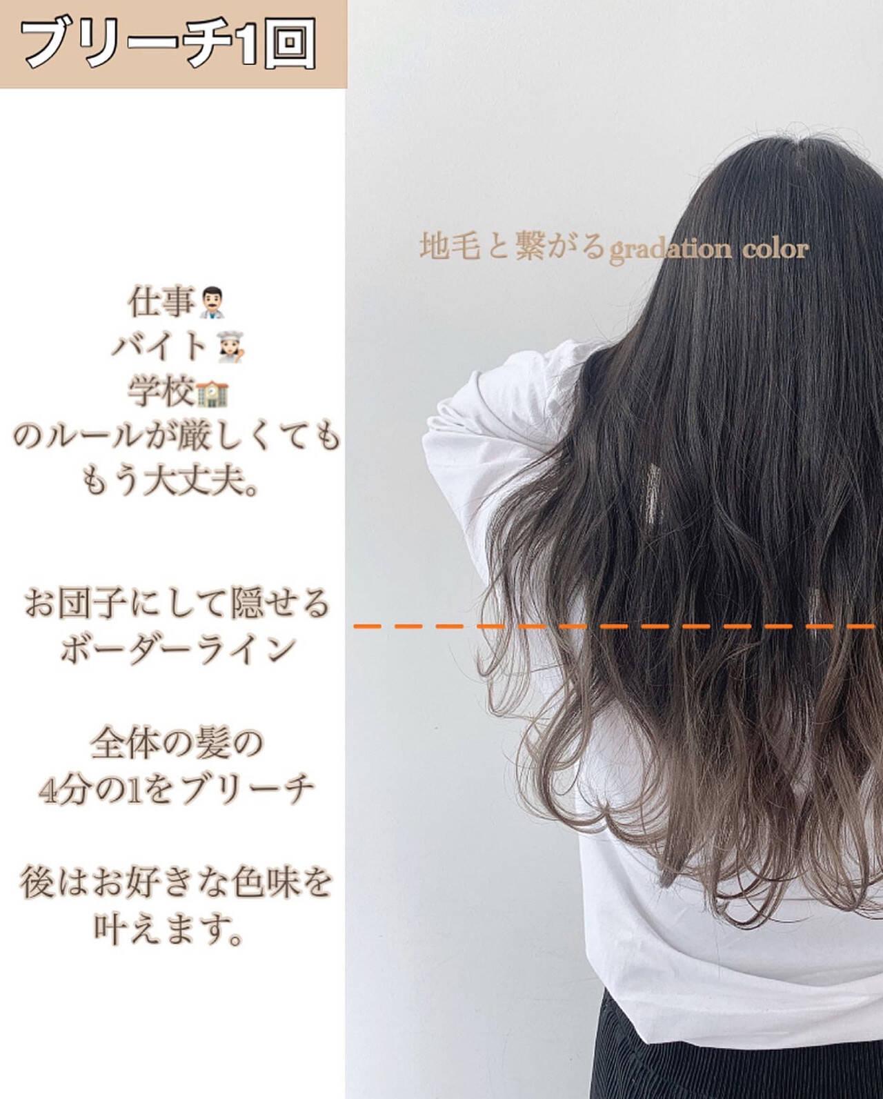 ブライダル ロング ナチュラル 艶髪ヘアスタイルや髪型の写真・画像