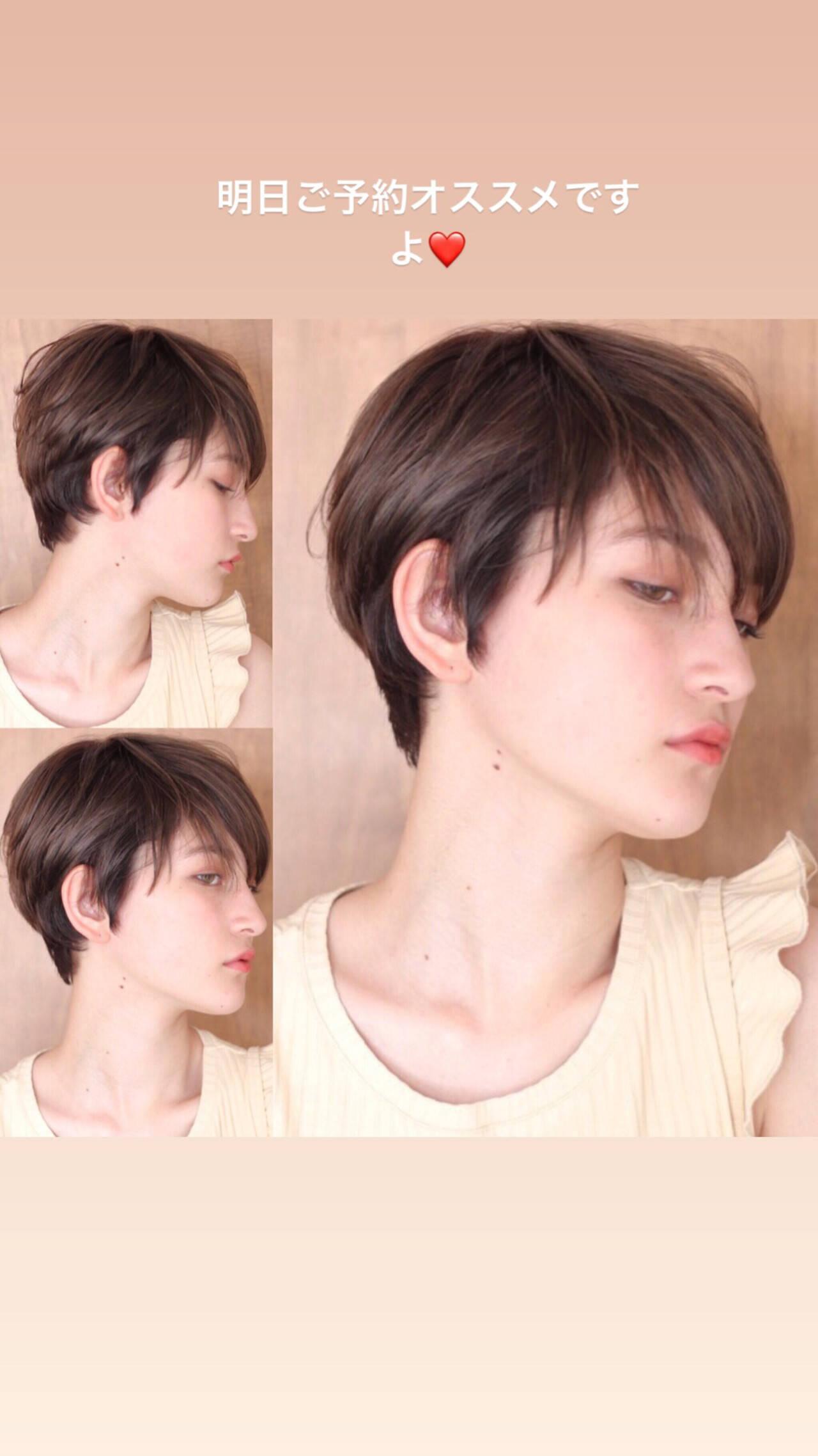 オフィス 黒髪 デート ナチュラルヘアスタイルや髪型の写真・画像
