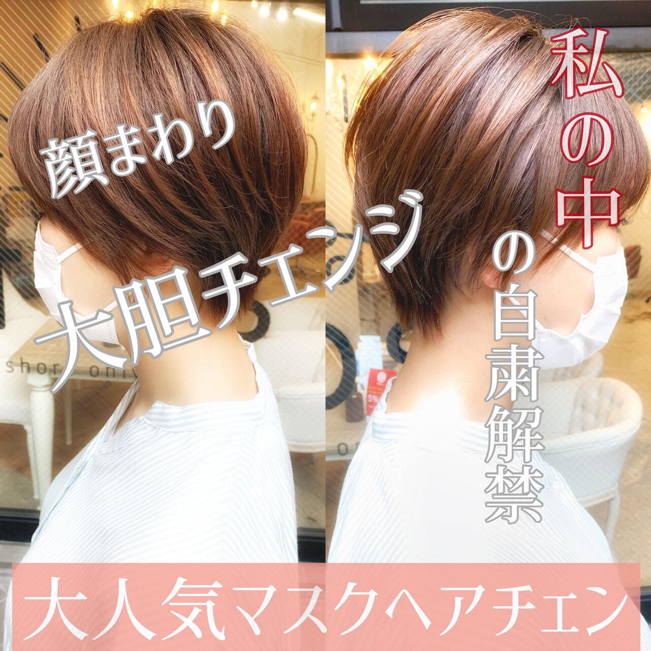 ヘアアレンジ アンニュイほつれヘア ショートヘア デートヘアスタイルや髪型の写真・画像