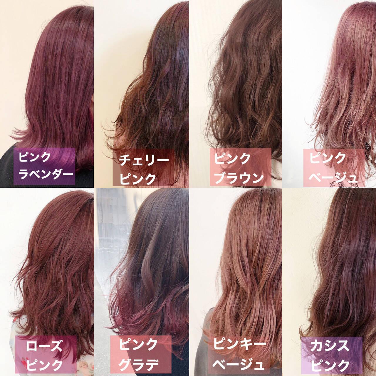 ラベンダーピンク ピンクアッシュ ピンク ピンクベージュヘアスタイルや髪型の写真・画像