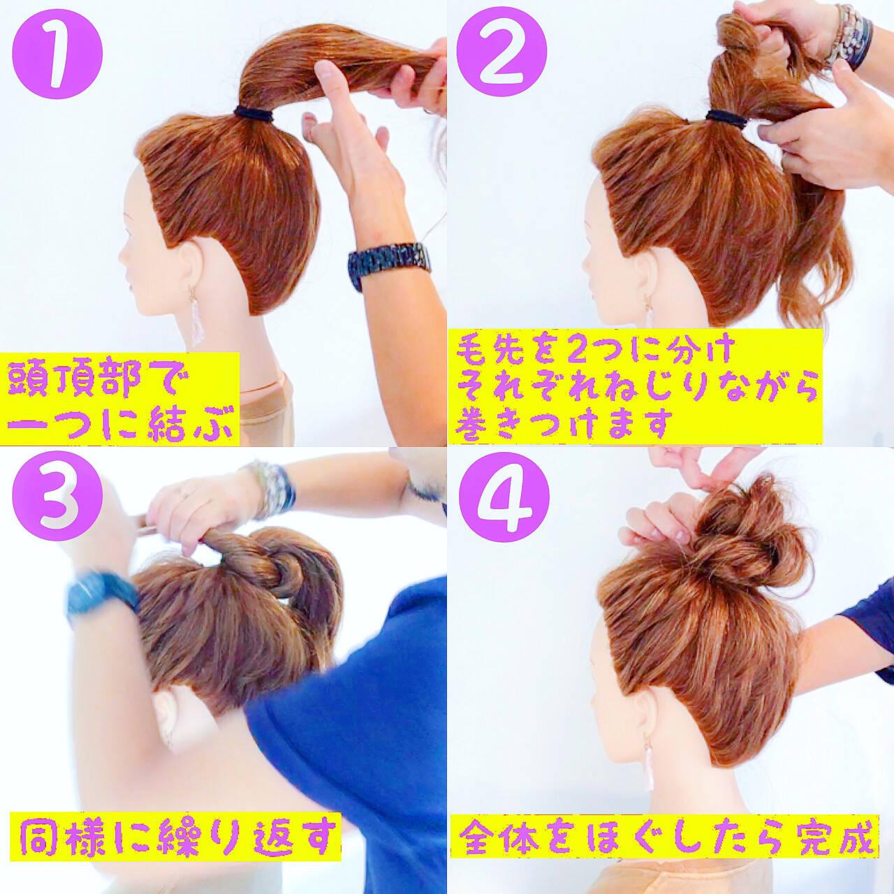 簡単ヘアアレンジ ロング 涼しげ 夏ヘアスタイルや髪型の写真・画像
