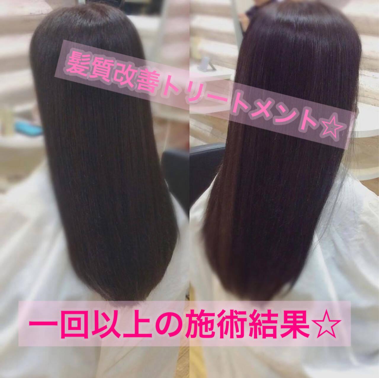 ナチュラル うる艶カラー 髪質改善トリートメント 髪質改善ヘアスタイルや髪型の写真・画像