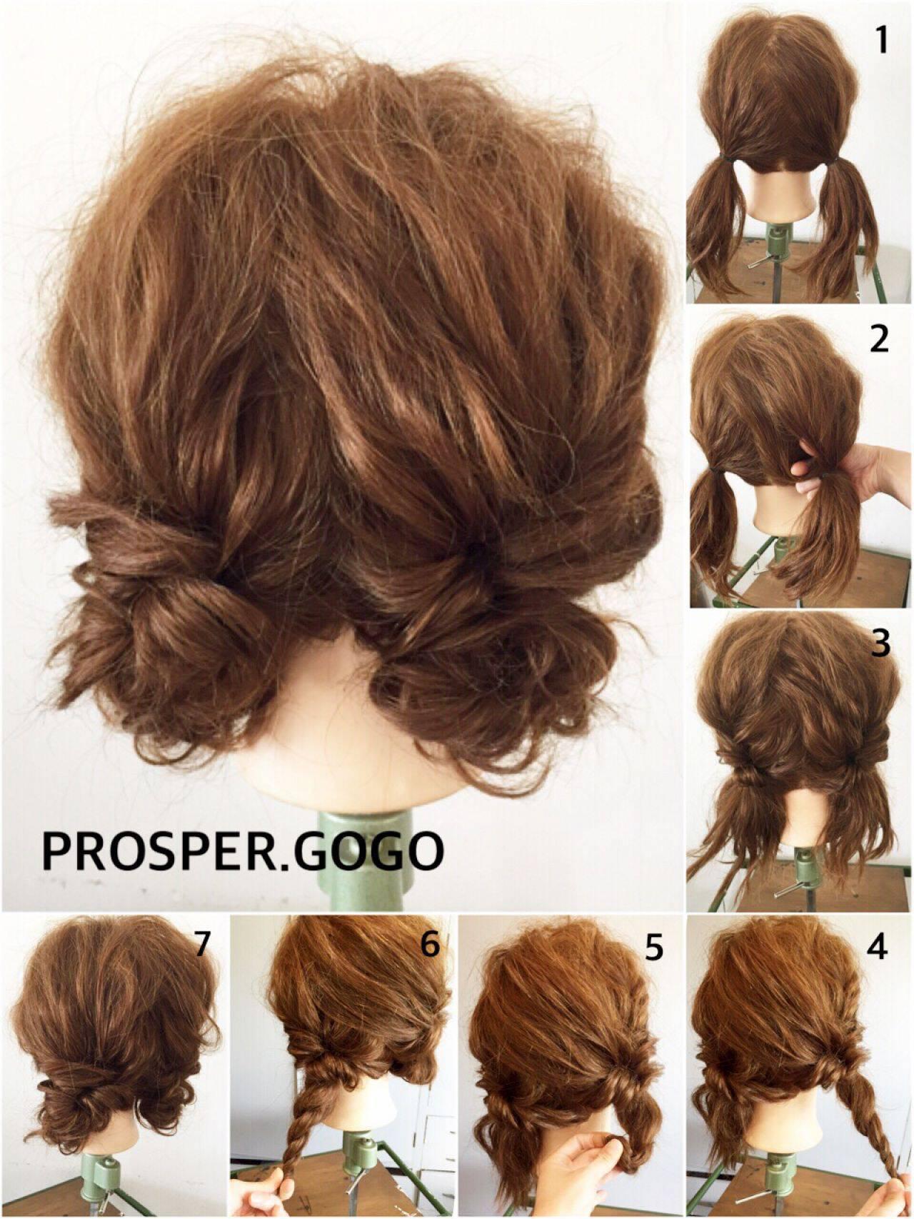 セルフヘアアレンジ 大人かわいい 簡単ヘアアレンジ ゆるふわヘアスタイルや髪型の写真・画像