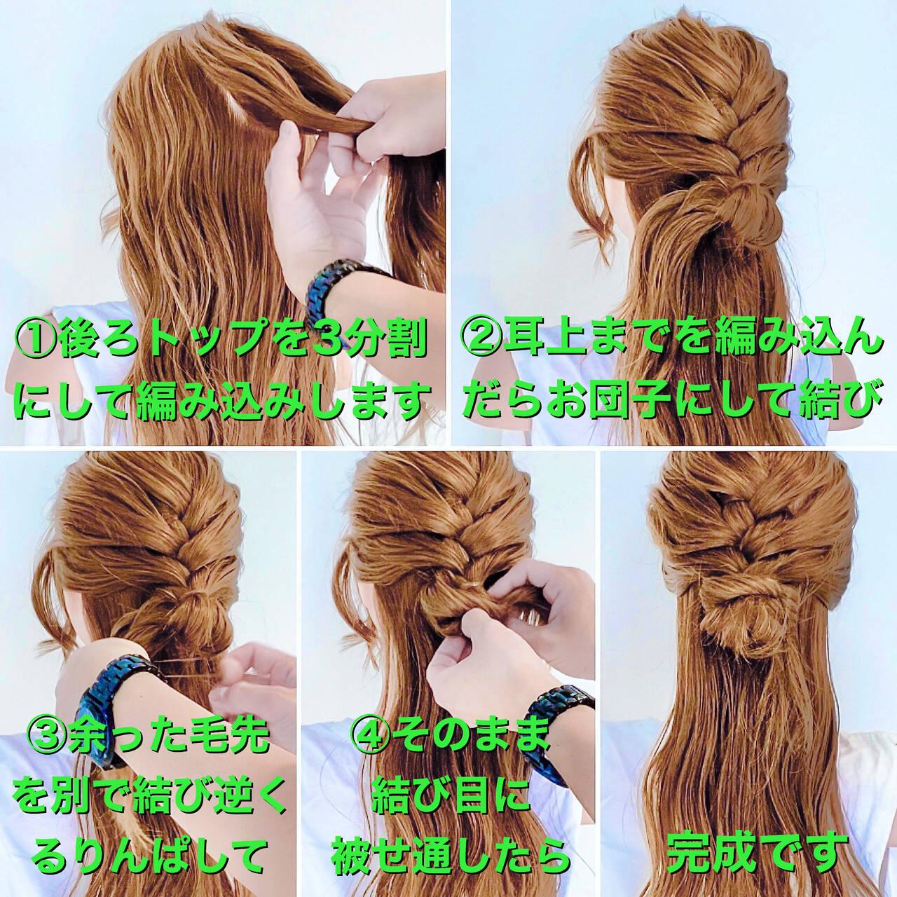 ハーフアップ 編み込み ヘアセット 編み込みヘアヘアスタイルや髪型の写真・画像