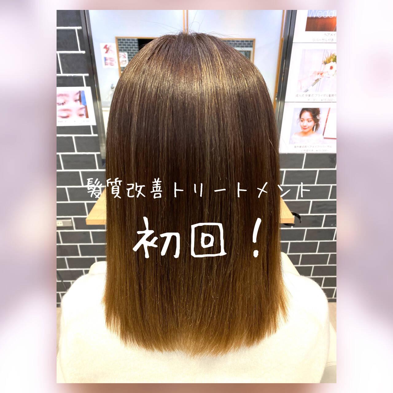 髪質改善カラー モテ髪 ナチュラル セミロングヘアスタイルや髪型の写真・画像
