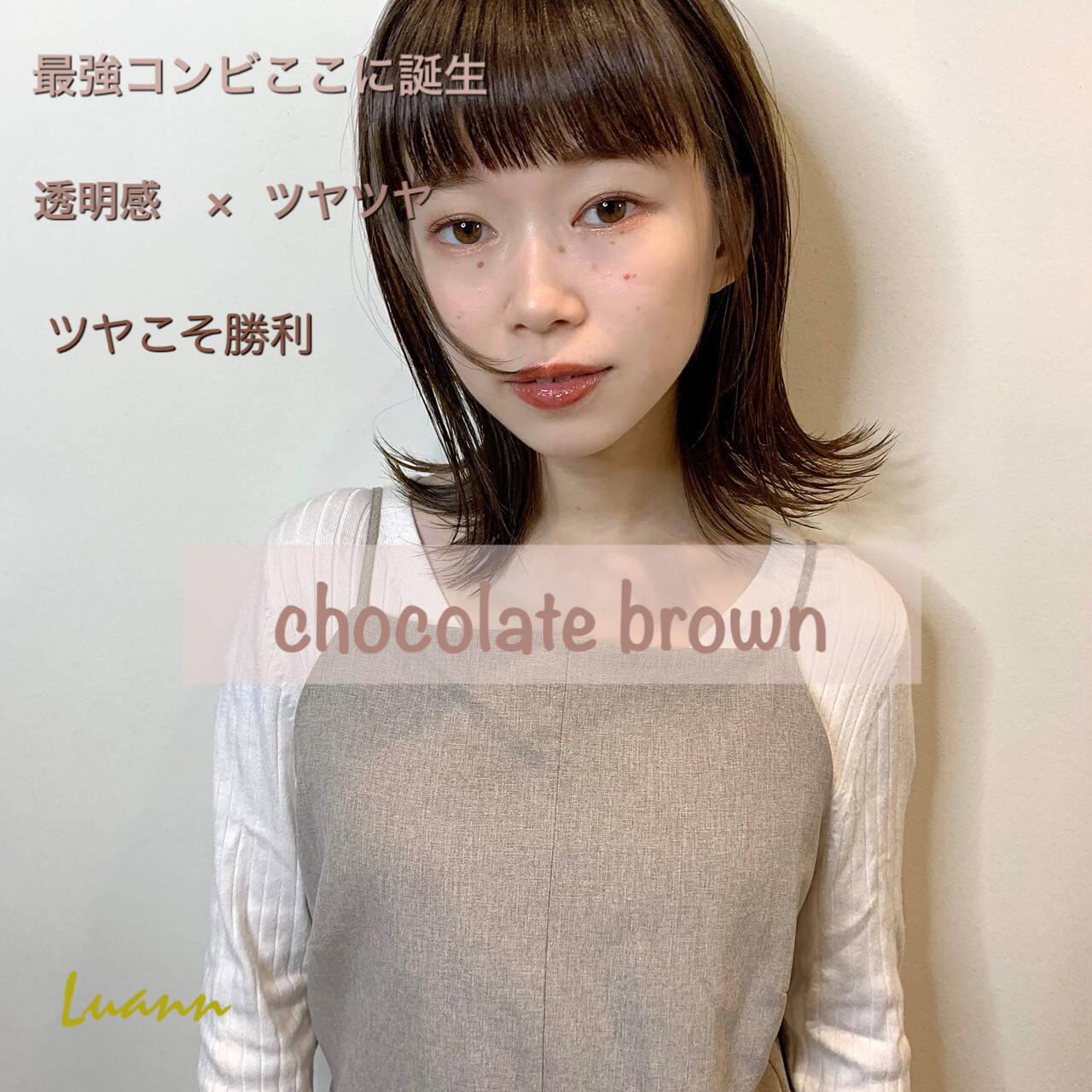 ボブ 切りっぱなし ショコラブラウン ナチュラルヘアスタイルや髪型の写真・画像
