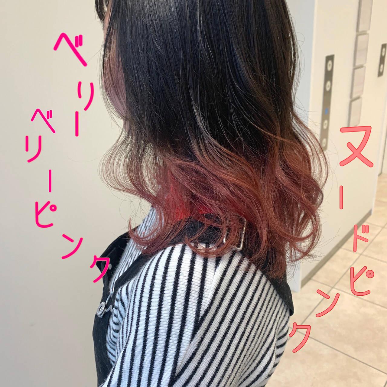 オシャレ ナチュラル ブリーチカラー デザインカラーヘアスタイルや髪型の写真・画像