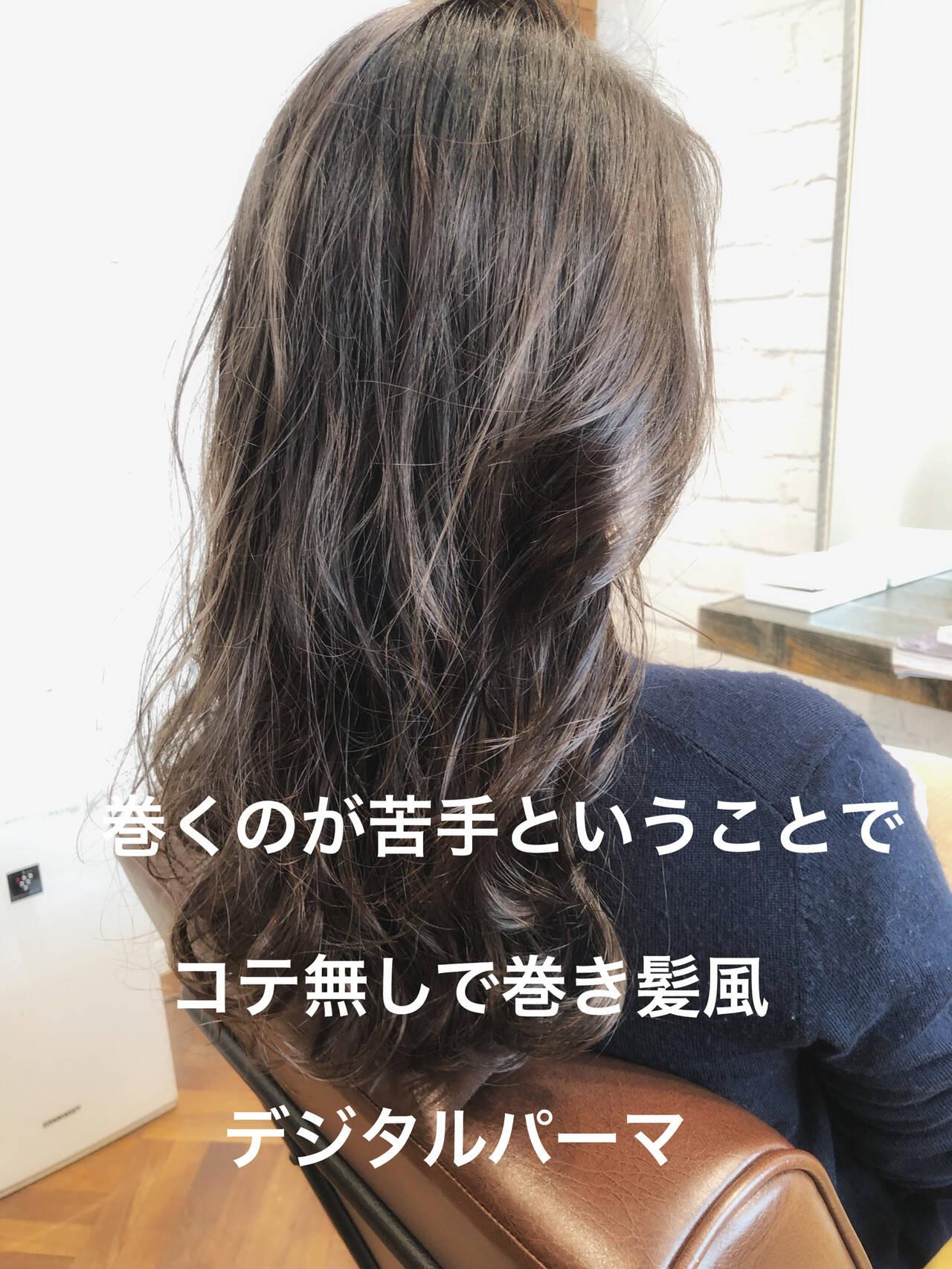 ゆるふわ ロング デジタルパーマ パーマヘアスタイルや髪型の写真・画像