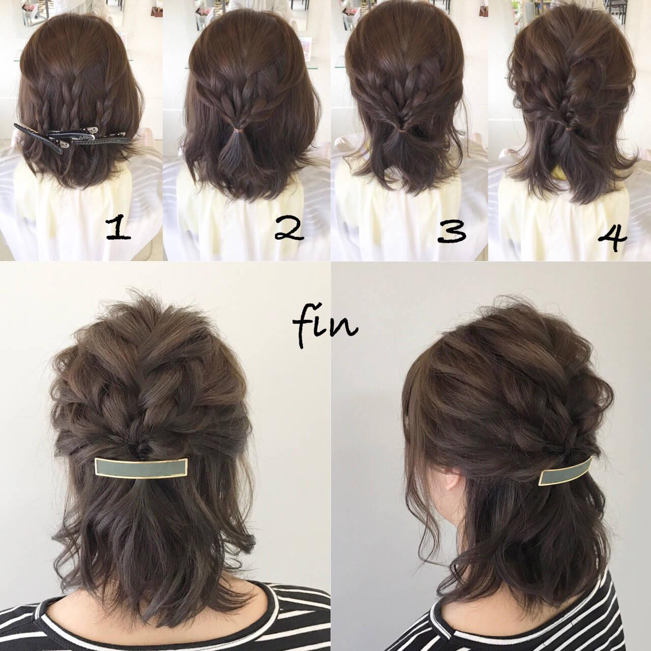 デート ヘアアレンジ ナチュラル 簡単ヘアアレンジヘアスタイルや髪型の写真・画像