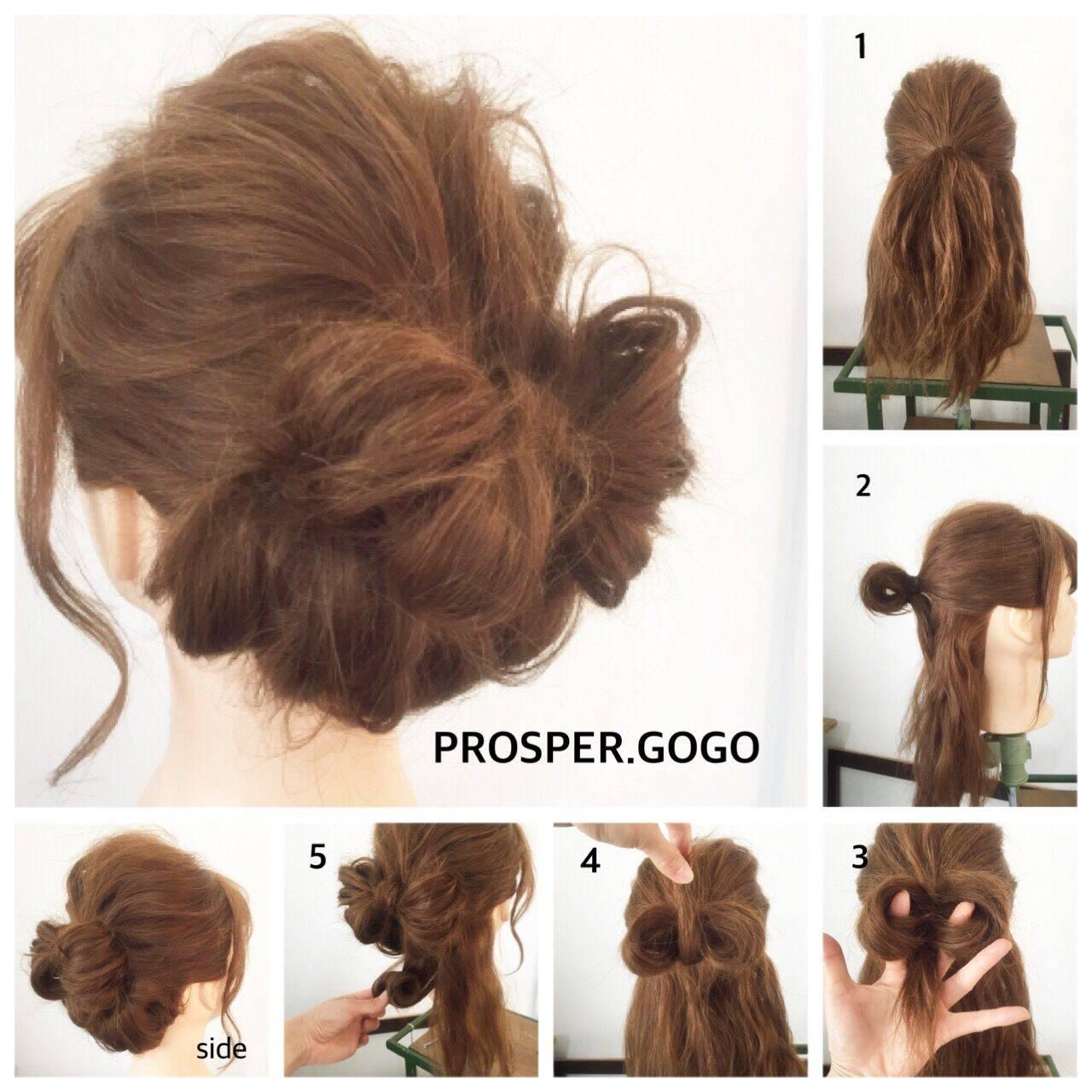 モテ髪 簡単ヘアアレンジ 愛され ショートヘアスタイルや髪型の写真・画像