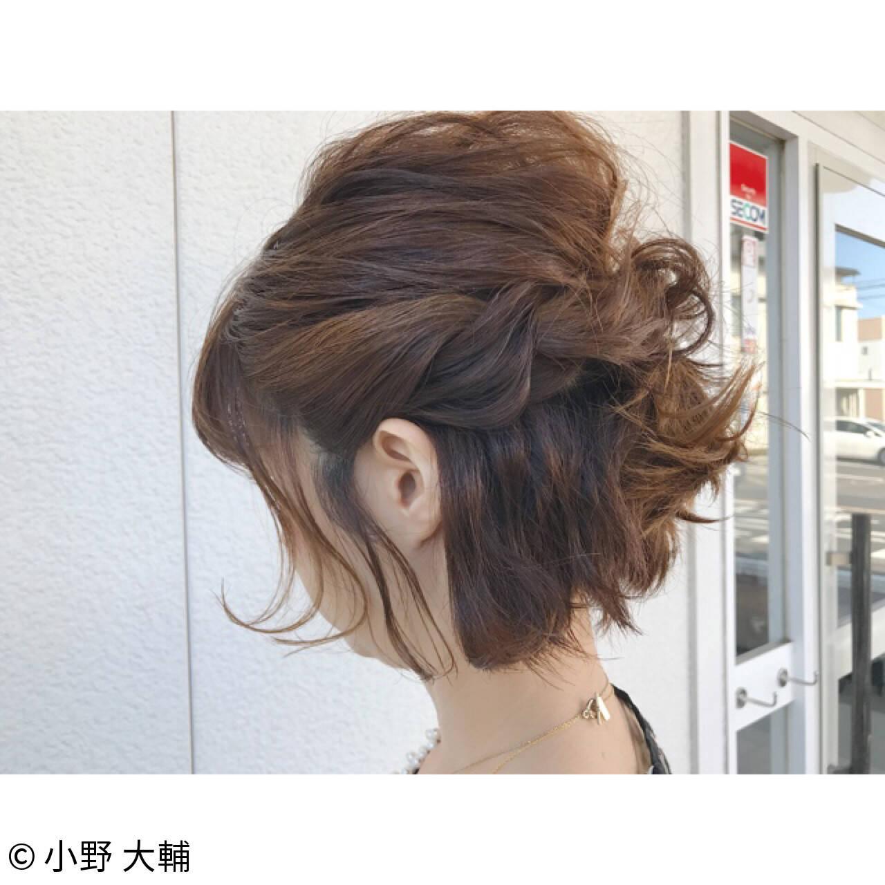 結婚式 ヘアアレンジ デート 夏ヘアスタイルや髪型の写真・画像