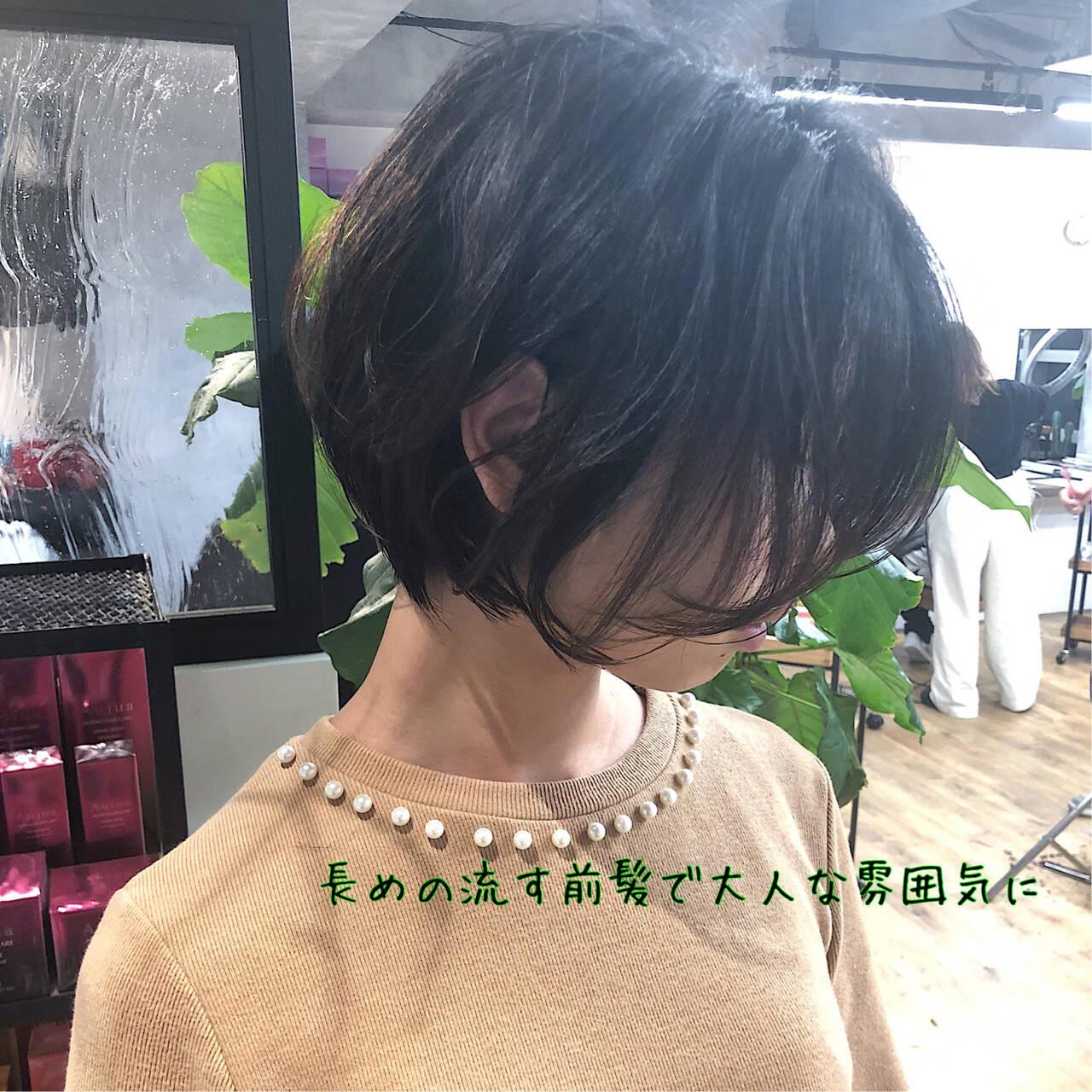 ショートボブ 黒髪 ストレート 縮毛矯正ヘアスタイルや髪型の写真・画像