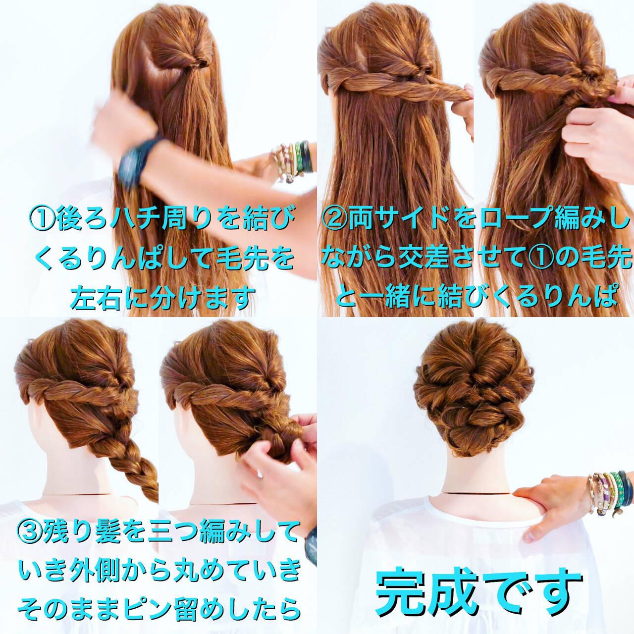 結婚式 上品 エレガント ロングヘアスタイルや髪型の写真・画像