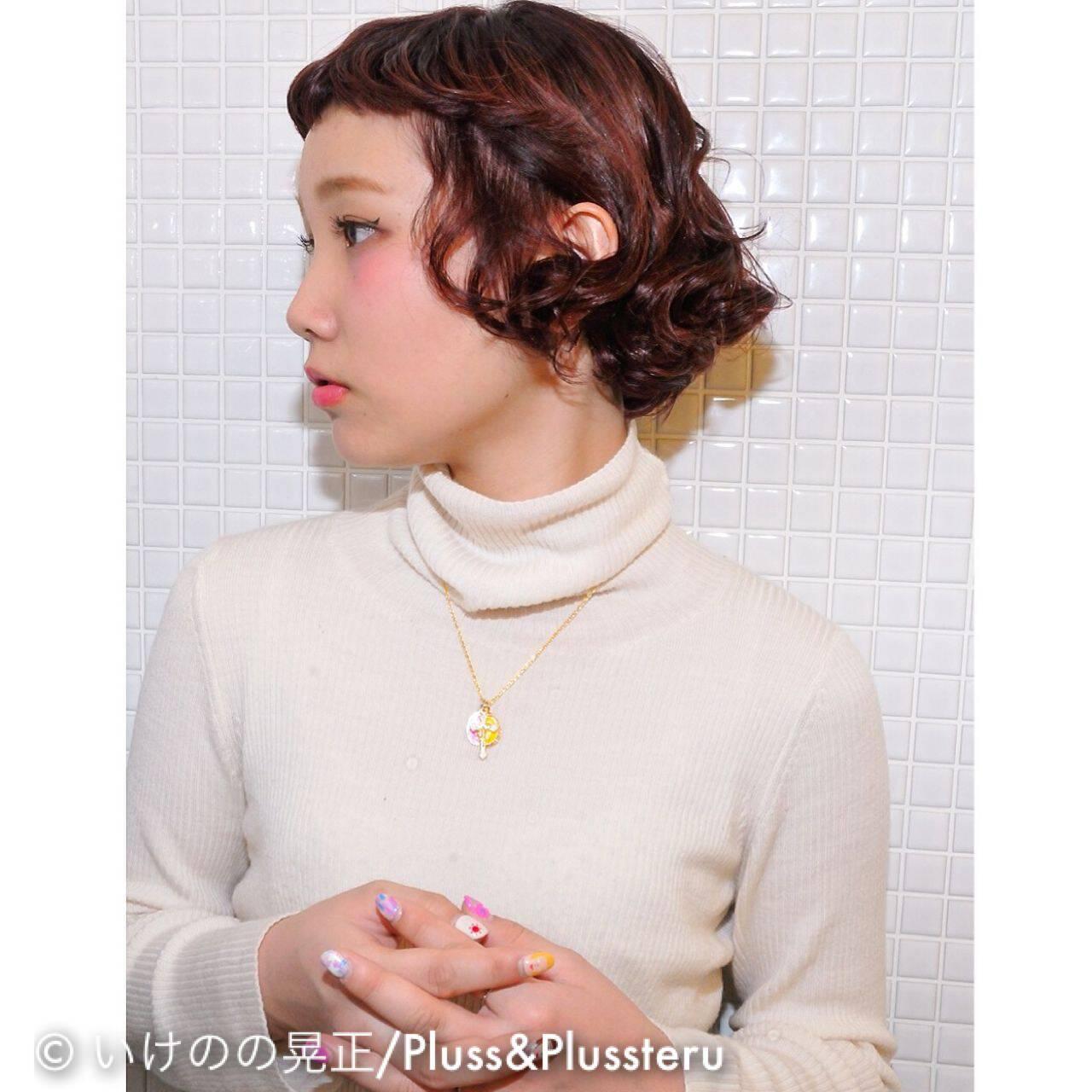 モード パーマ ピンク オン眉ヘアスタイルや髪型の写真・画像