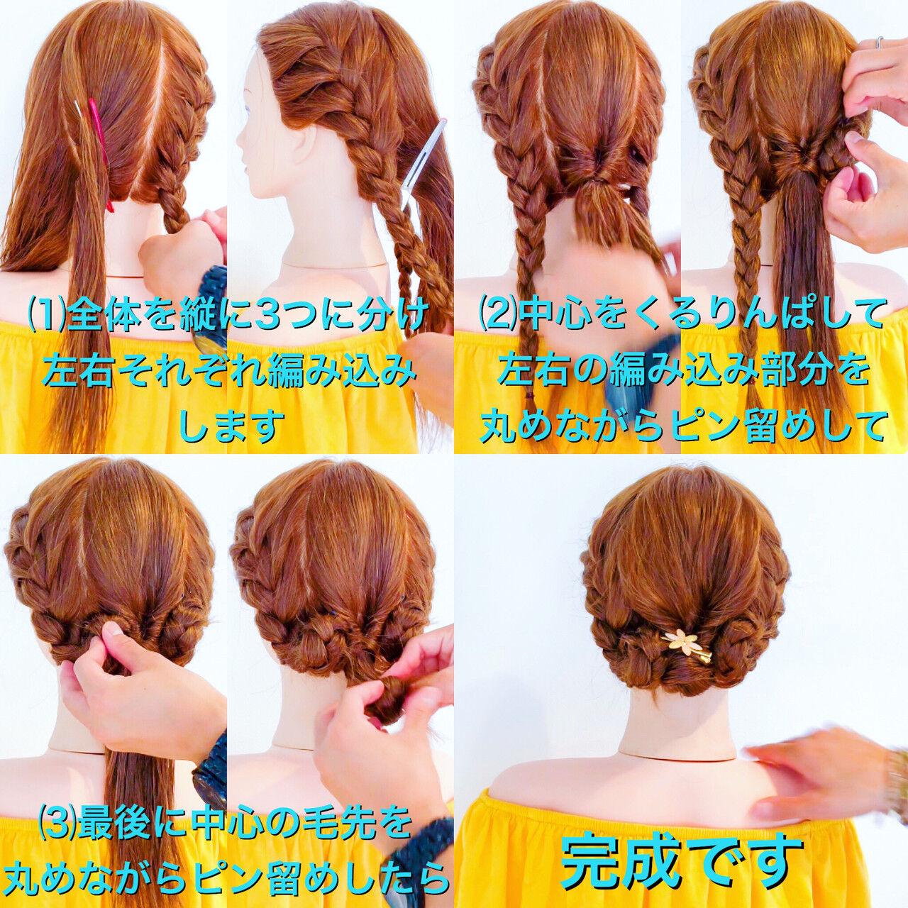 上品 大人かわいい 結婚式 ヘアアレンジヘアスタイルや髪型の写真・画像